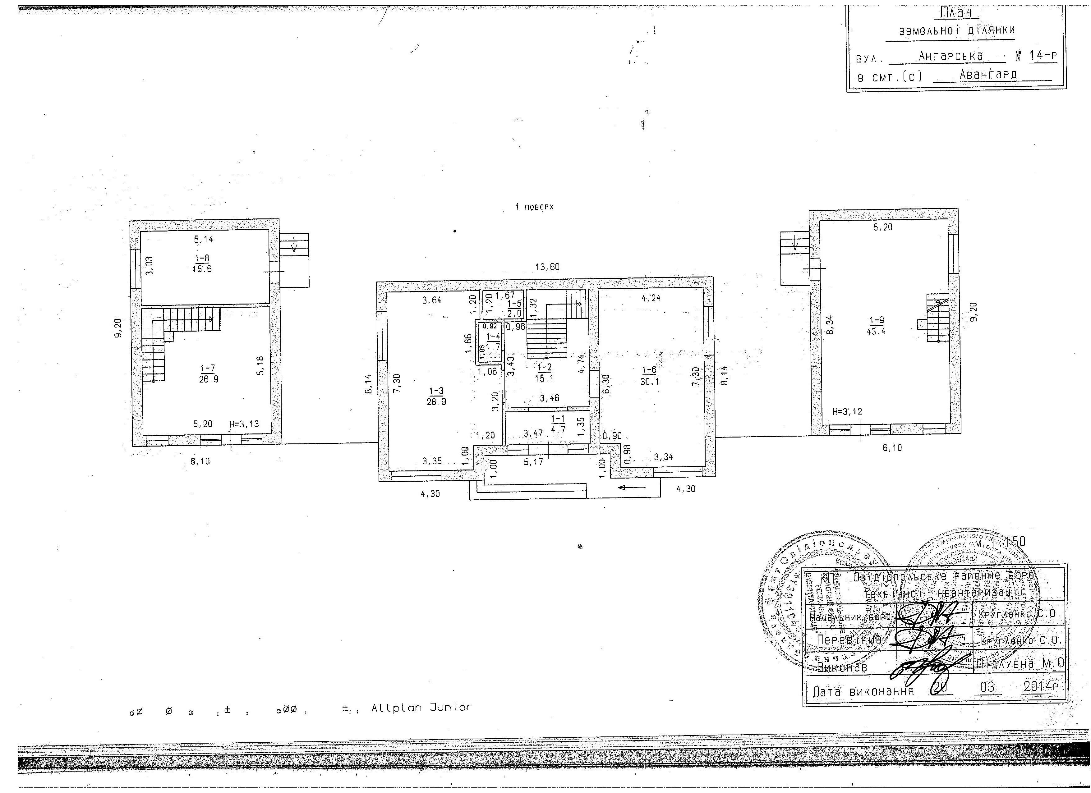 Вбудоване нежитлове приміщення № 4 у корпусі Д селищного ринку, загальною площею 14,13 кв.м.