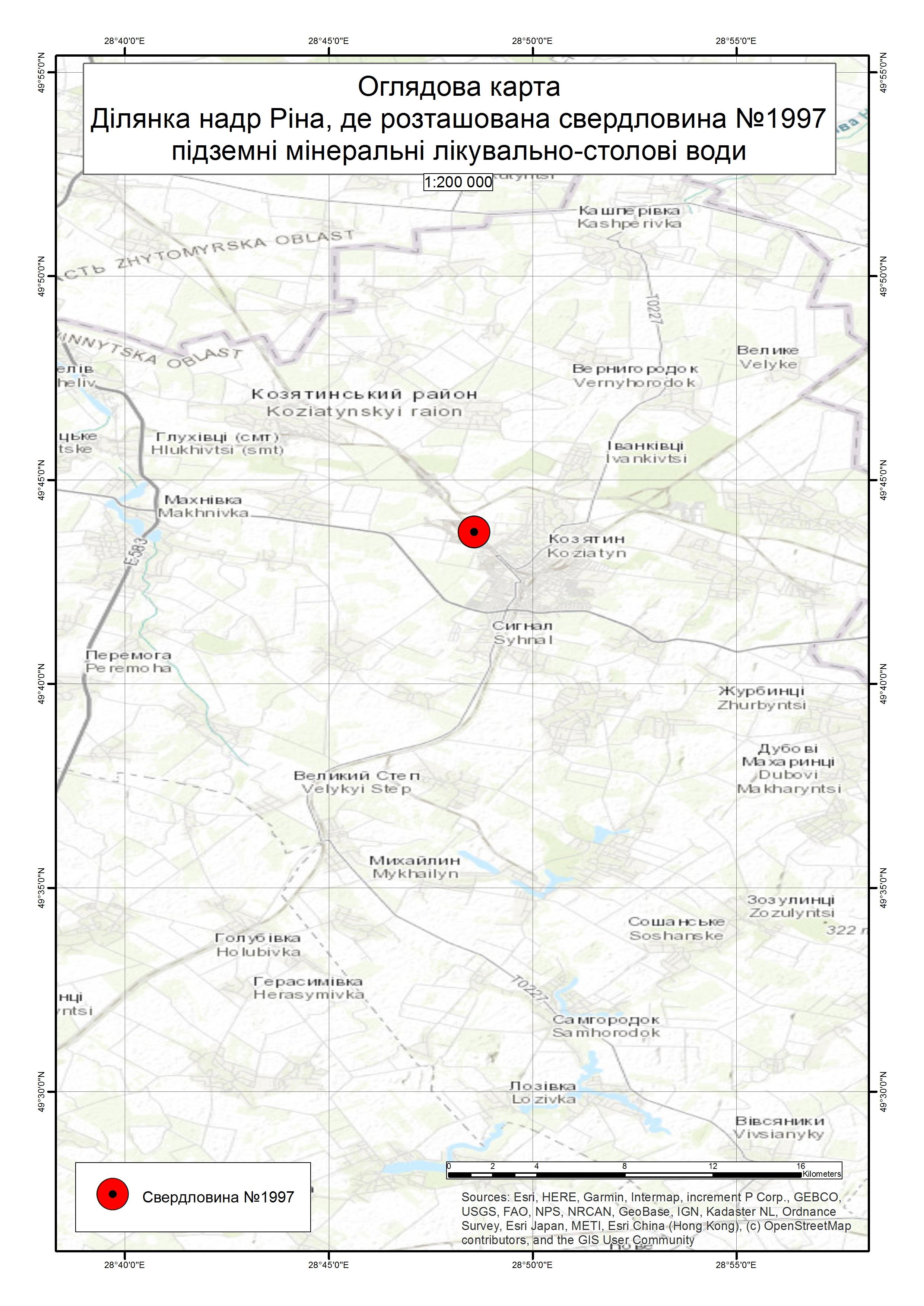 Спеціальний дозвіл на користування надрами – Ділянка надр Ріна, де розташована свердловина № 1997. Вартість геологічної інформації – 105 184,50 грн (з ПДВ). Вартість пакету аукціонної документації – 7 023,74 грн (з ПДВ).