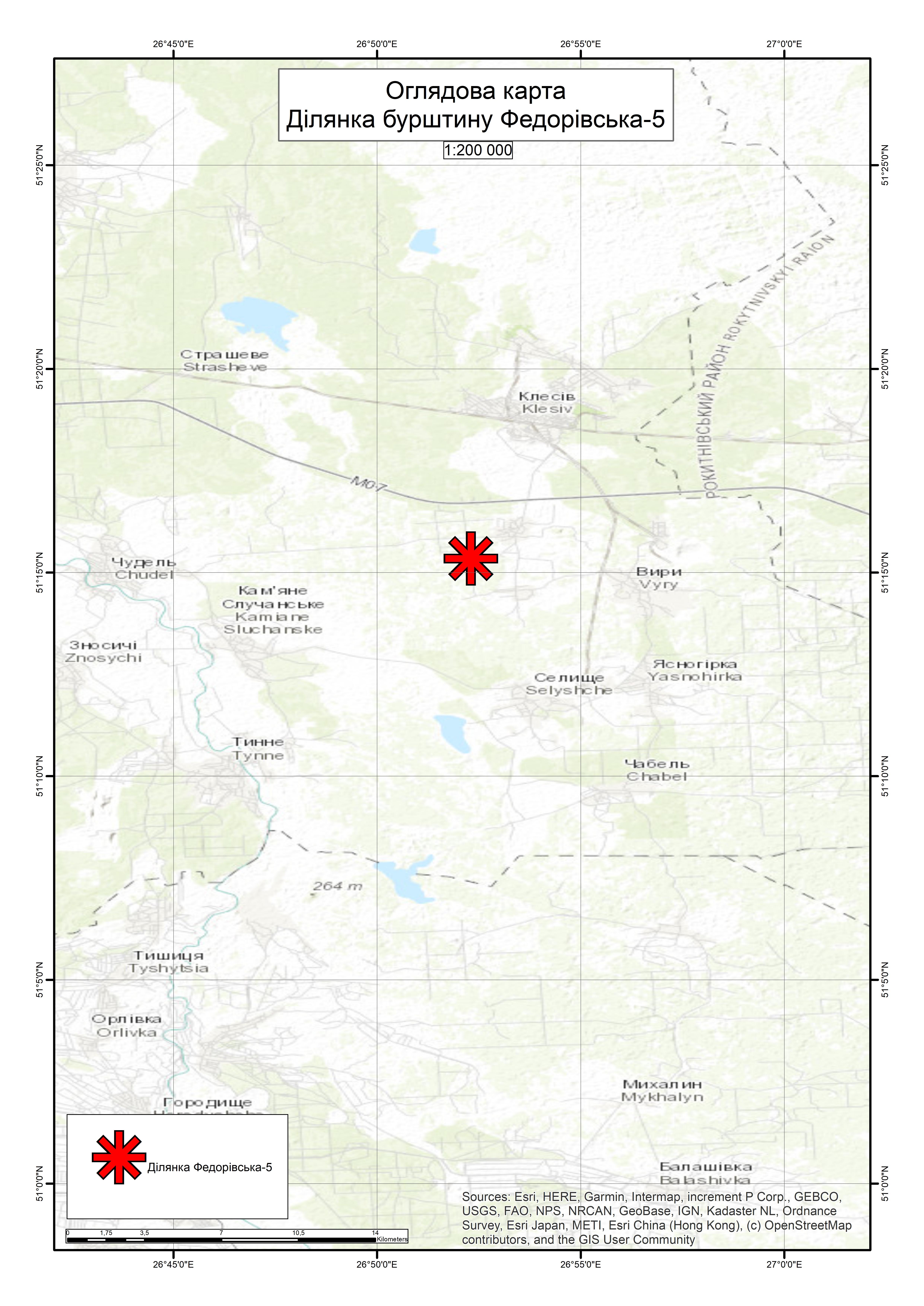 Спеціальний дозвіл на користування надрами – Ділянка Федорівська-5. Вартість геологічної інформації – 124 434,97 грн (з ПДВ). Вартість пакету аукціонної документації – 10 470,10 грн (з ПДВ).
