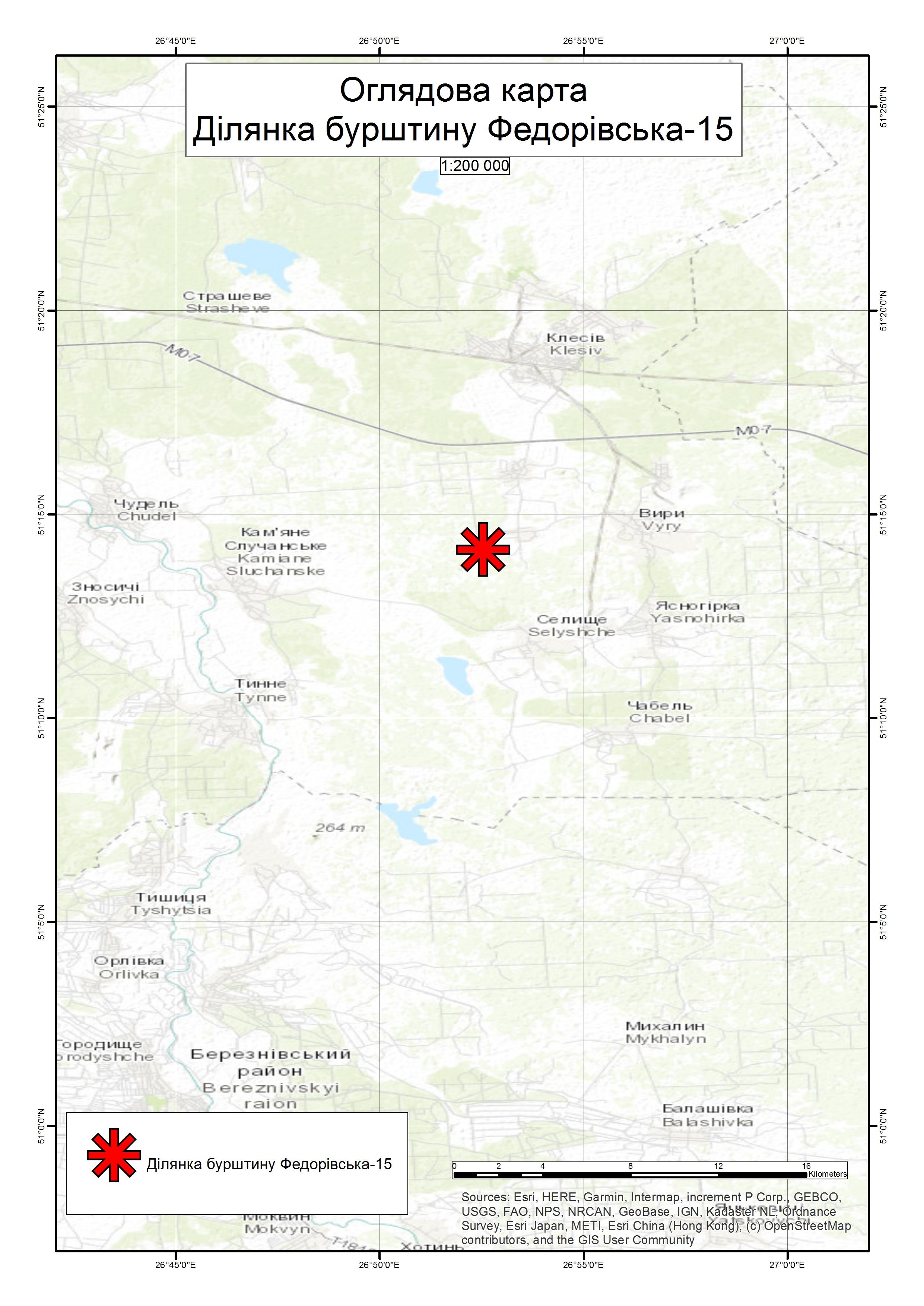 Спеціальний дозвіл на користування надрами – Ділянка Федорівська-15. Вартість геологічної інформації – 102 610,39 грн (з ПДВ). Вартість пакету аукціонної документації – 10 554,96 грн (з ПДВ).