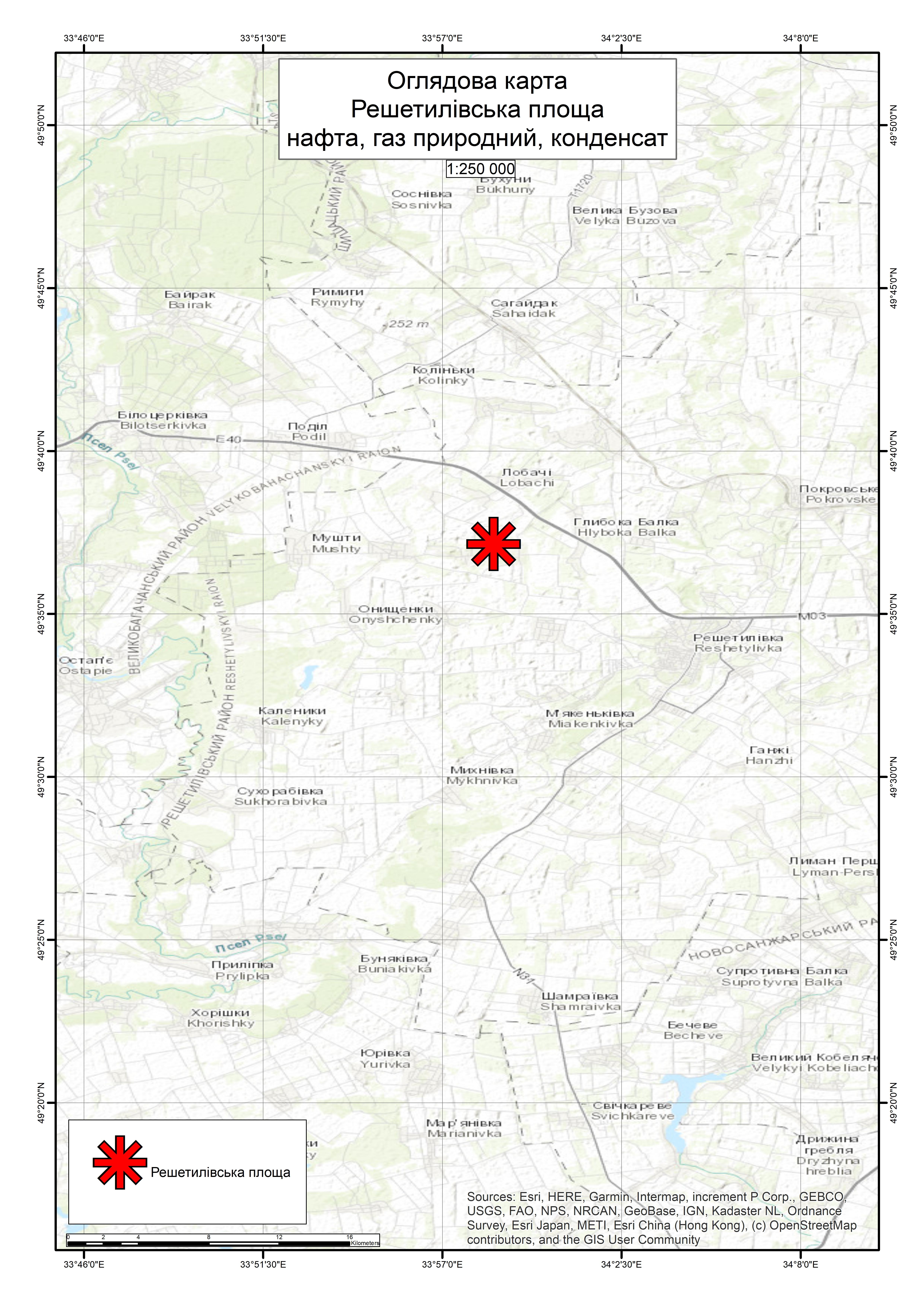 Спеціальний дозвіл на користування надрами – Решетилівська площа. Вартість геологічної інформації – 3 797 464,48 грн (з ПДВ). Вартість пакету аукціонної документації – 69 559,78 грн (з ПДВ).