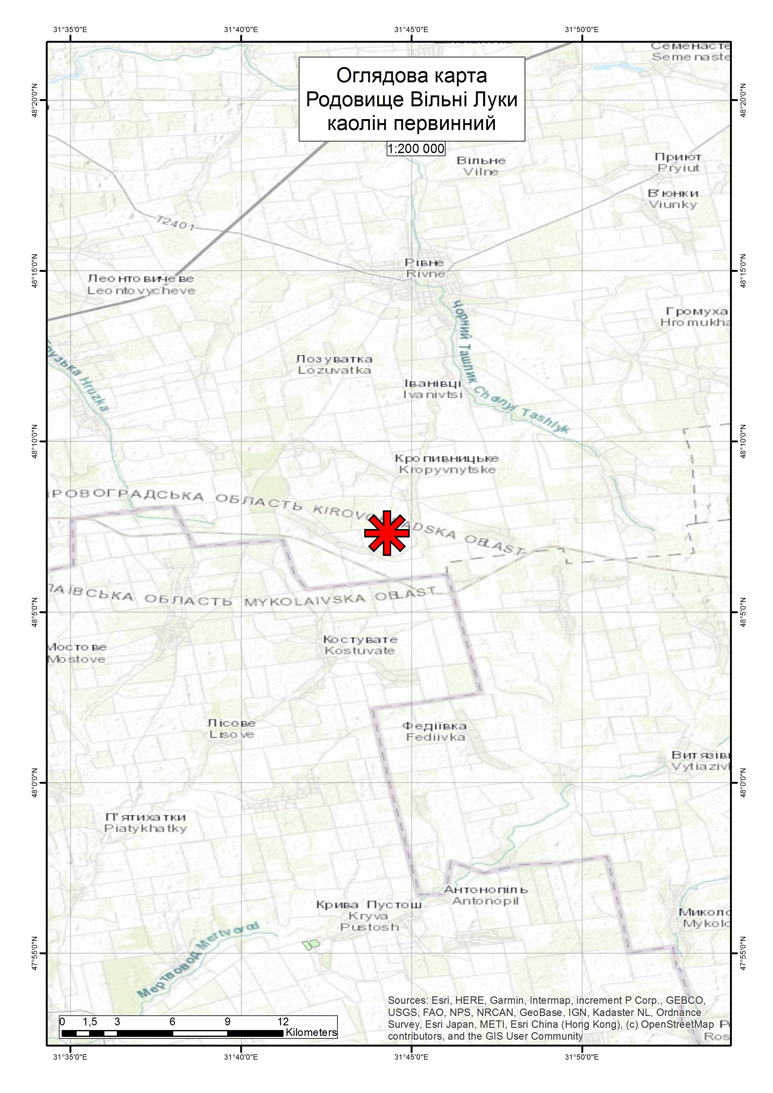 Спеціальний дозвіл на користування надрами – Родовище Вільні Луки. Вартість геологічної інформації – 718 044,69 грн (з ПДВ). Вартість пакету аукціонної документації – 72 550 грн (з ПДВ).