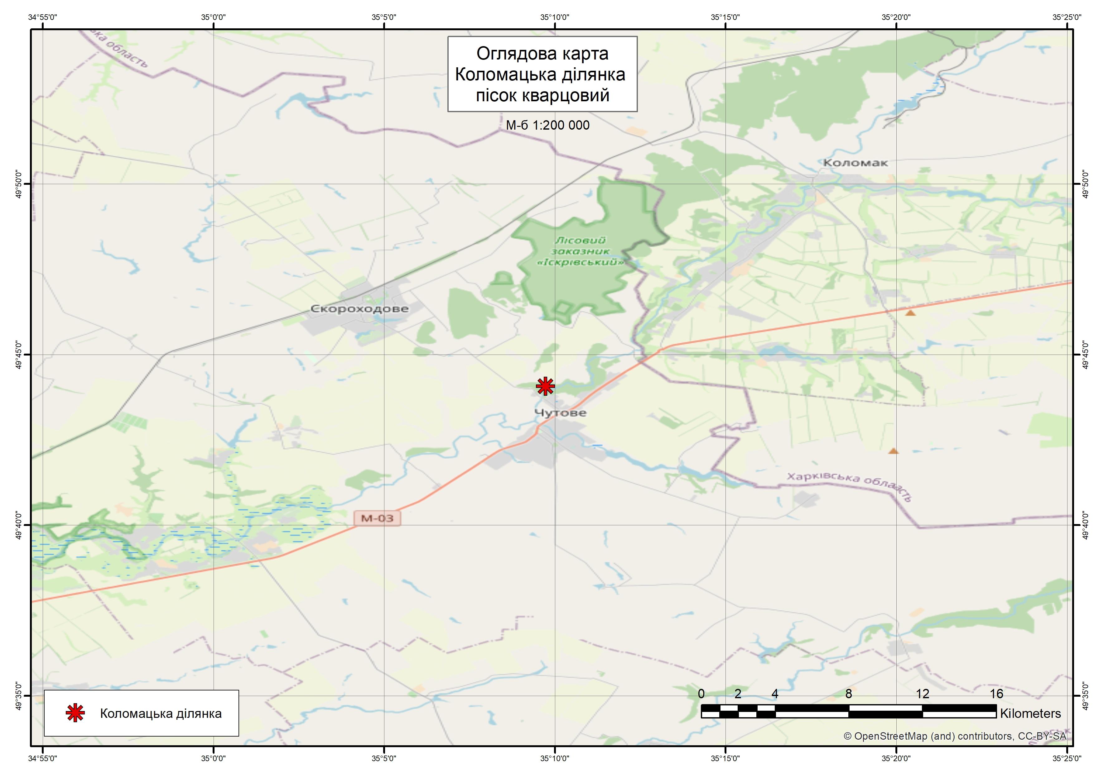 Спеціальний дозвіл на користування надрами – Коломацька ділянка. Вартість геологічної інформації – 56 608,07 грн (з ПДВ). Вартість пакету аукціонної документації – 4 500 грн (з ПДВ).