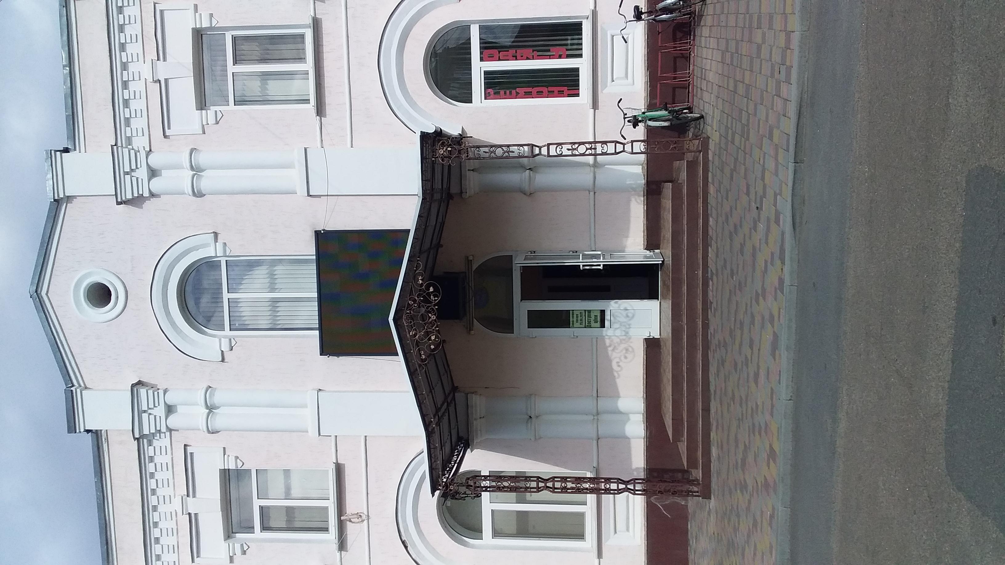 Проведення аукціону з передачі в оренду частини нежитлової адміністративної будівлі, кімнати площею 14,52 м2, І поверх за адресою: вул. Соборна, 8, м. Шпола, Черкаської області