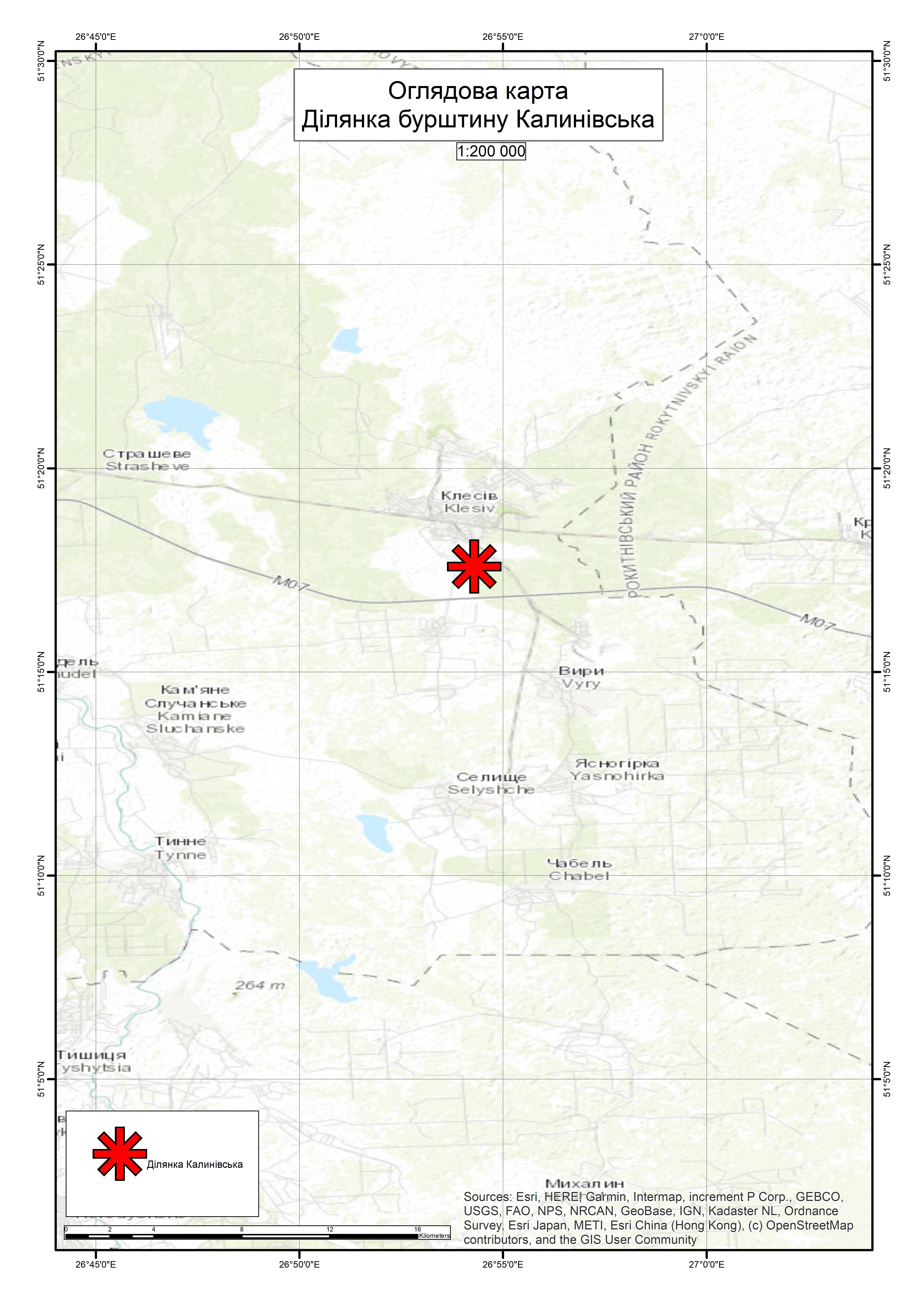 Спеціальний дозвіл на користування надрами – Ділянка Калинівська. Вартість геологічної інформації – 124 434,97 грн (з ПДВ). Вартість пакету аукціонної документації – 10 141,25 грн (з ПДВ).
