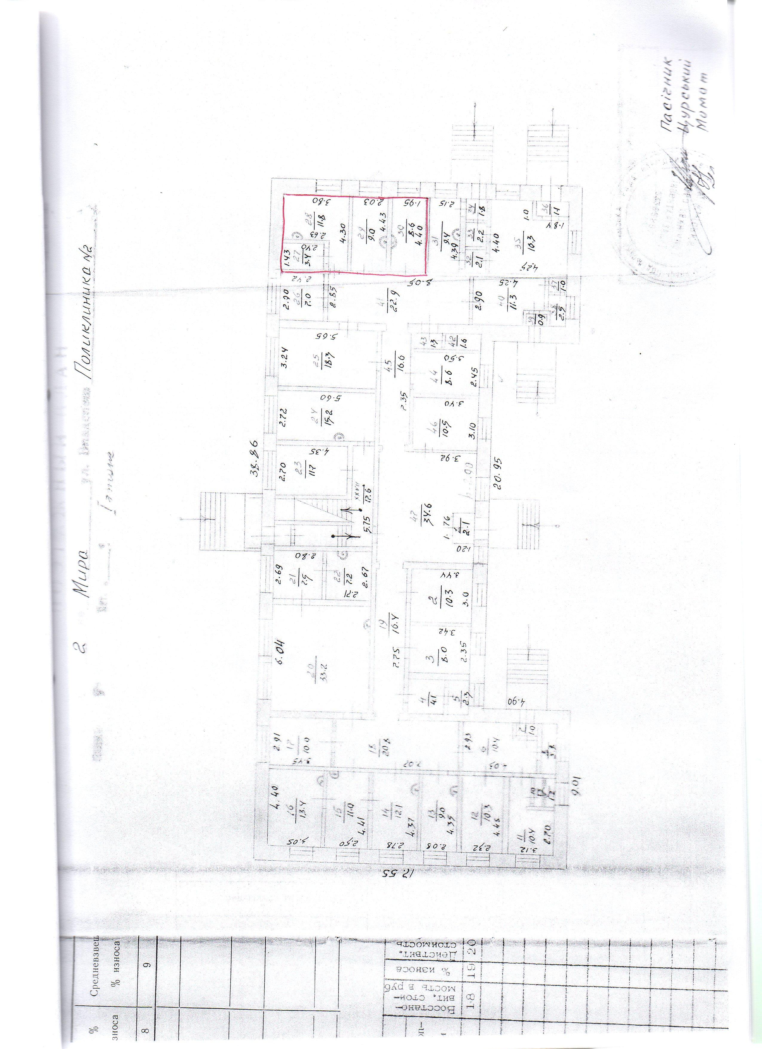 Нежитлове приміщення за адресою: вул. Миру, 2 м. Кам'янець-Подільський, Хмельницька обл.