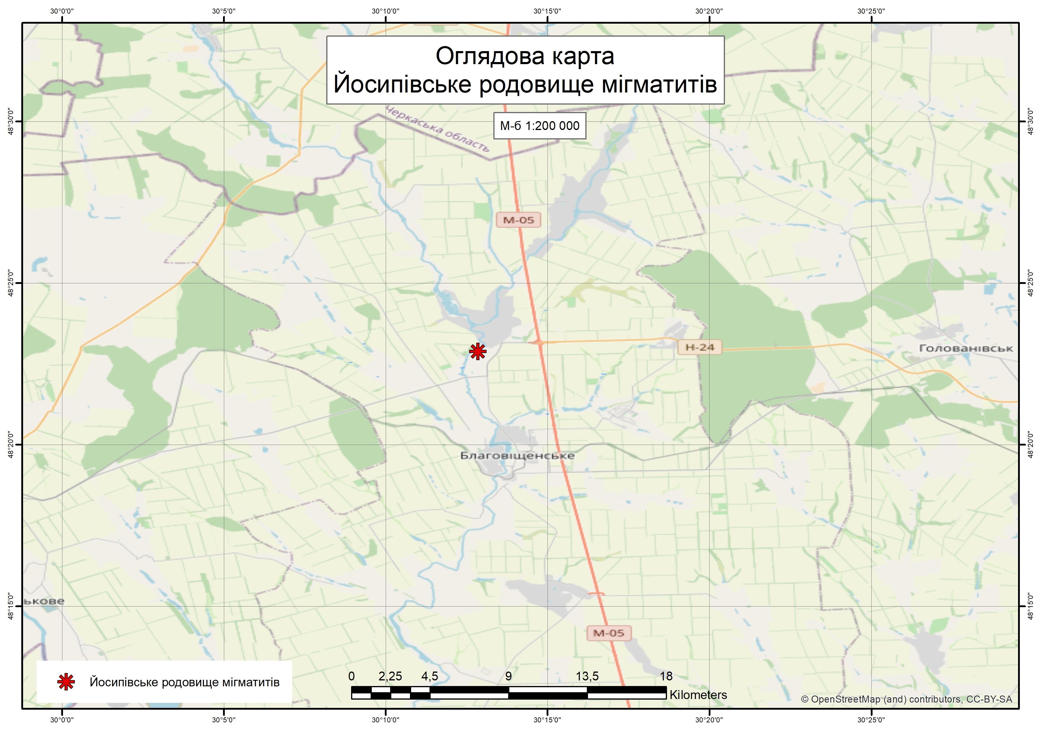 Спеціальний дозвіл на користування надрами – Йосипівське родовище. Вартість геологічної інформації – 184 541,84 грн (з ПДВ). Вартість пакету аукціонної документації – 17 508,39 грн (з ПДВ).