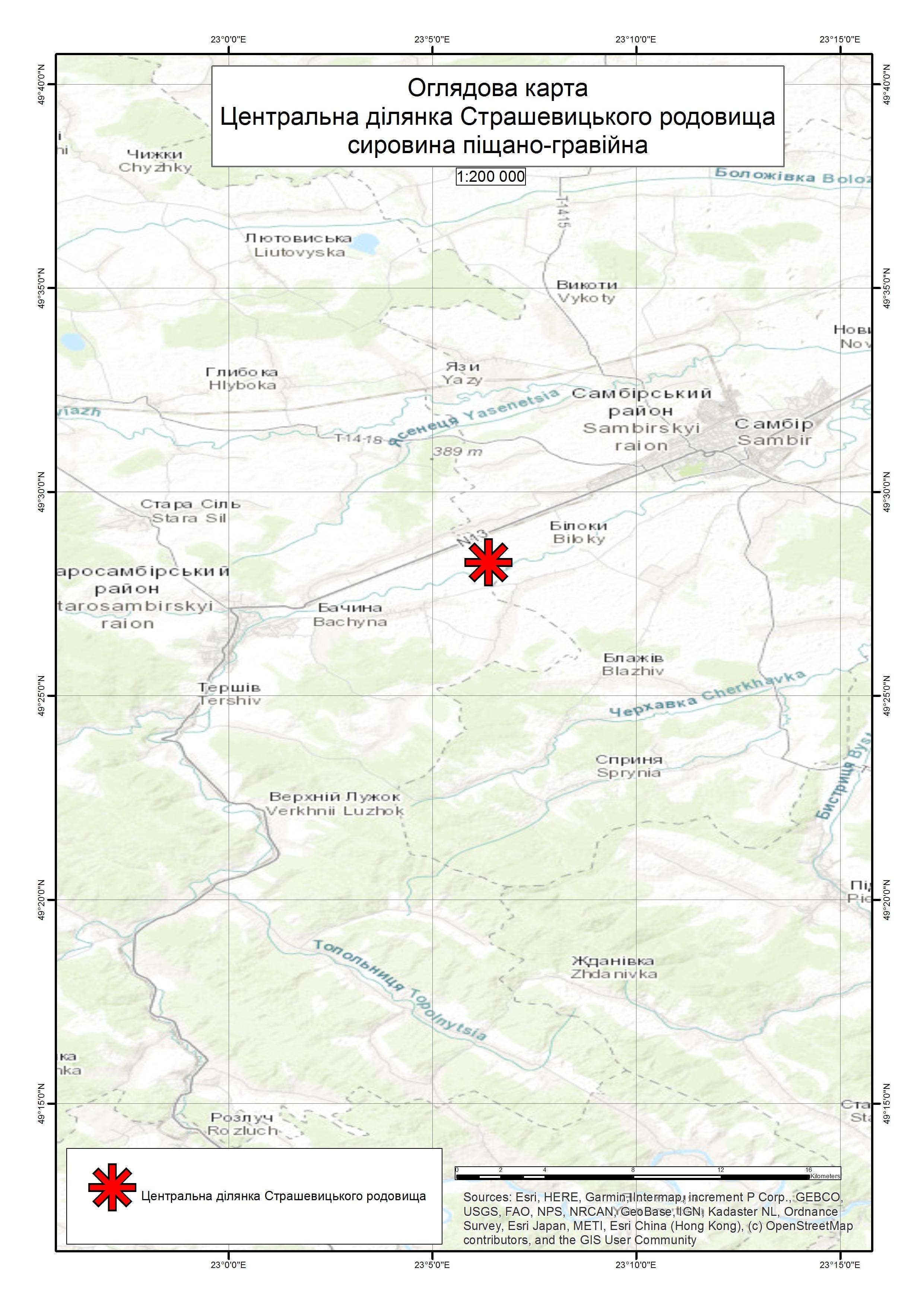 Спеціальний дозвіл на користування надрами – Ділянка Центральна Страшевицького родовища. Вартість геологічної інформації – 72 847,31 грн (з ПДВ). Вартість пакету аукціонної документації – 24 751,15 грн (з ПДВ).