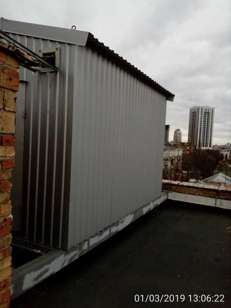 Проведення аукціону на продовження договору оренди № 6974 від 18.11.2014 нерухомого майна, що належить до державної власності, а саме частина нежитлового приміщення загальною площею 14,00 кв. м. (частина даху  шестиповерхової будівлі площею 10,00кв.м. для розміщення контейнеру з обладнанням  та частина даху  шестиповерхової будівлі площею 4,00кв.м.  для розміщення щогли з 4-ма антенно-фідерними пристроями), що знаходиться за адресою м. Київ,  вулиця Обсерваторна, 25, та обліковується на балансі