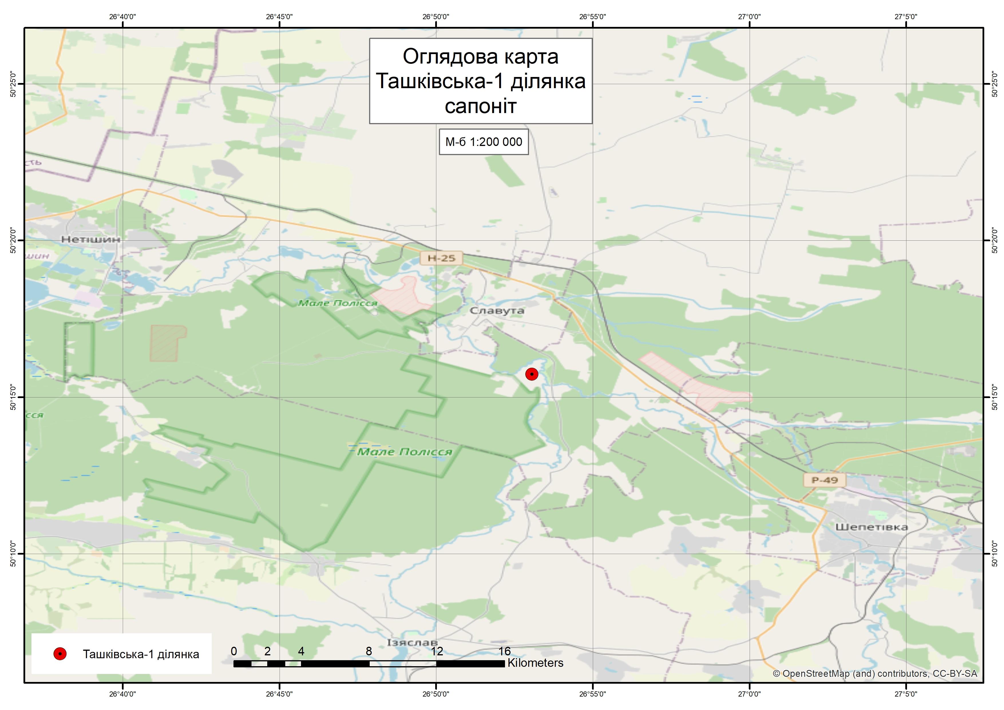 Спеціальний дозвіл на користування надрами – Ташківська-1 ділянка. Вартість геологічної інформації – 26 346,72 грн (з ПДВ). Вартість пакету аукціонної документації –  14 788,02 грн (з ПДВ).