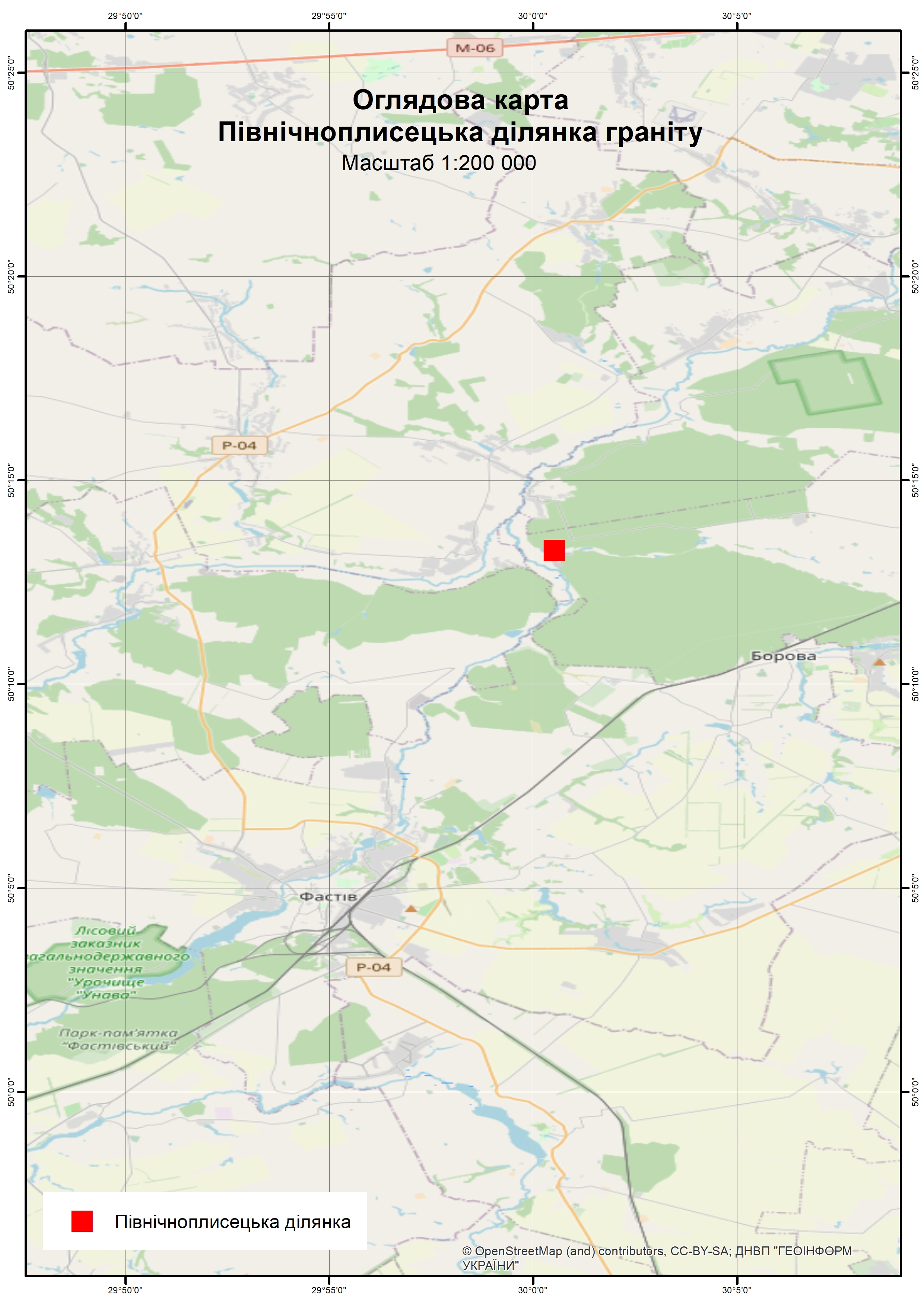 Спеціальний дозвіл на користування надрами – Північноплисецька ділянка. Вартість геологічної інформації – 45 841,92 грн (з ПДВ). Вартість пакету аукціонної документації – 6 672,84 грн (з ПДВ).