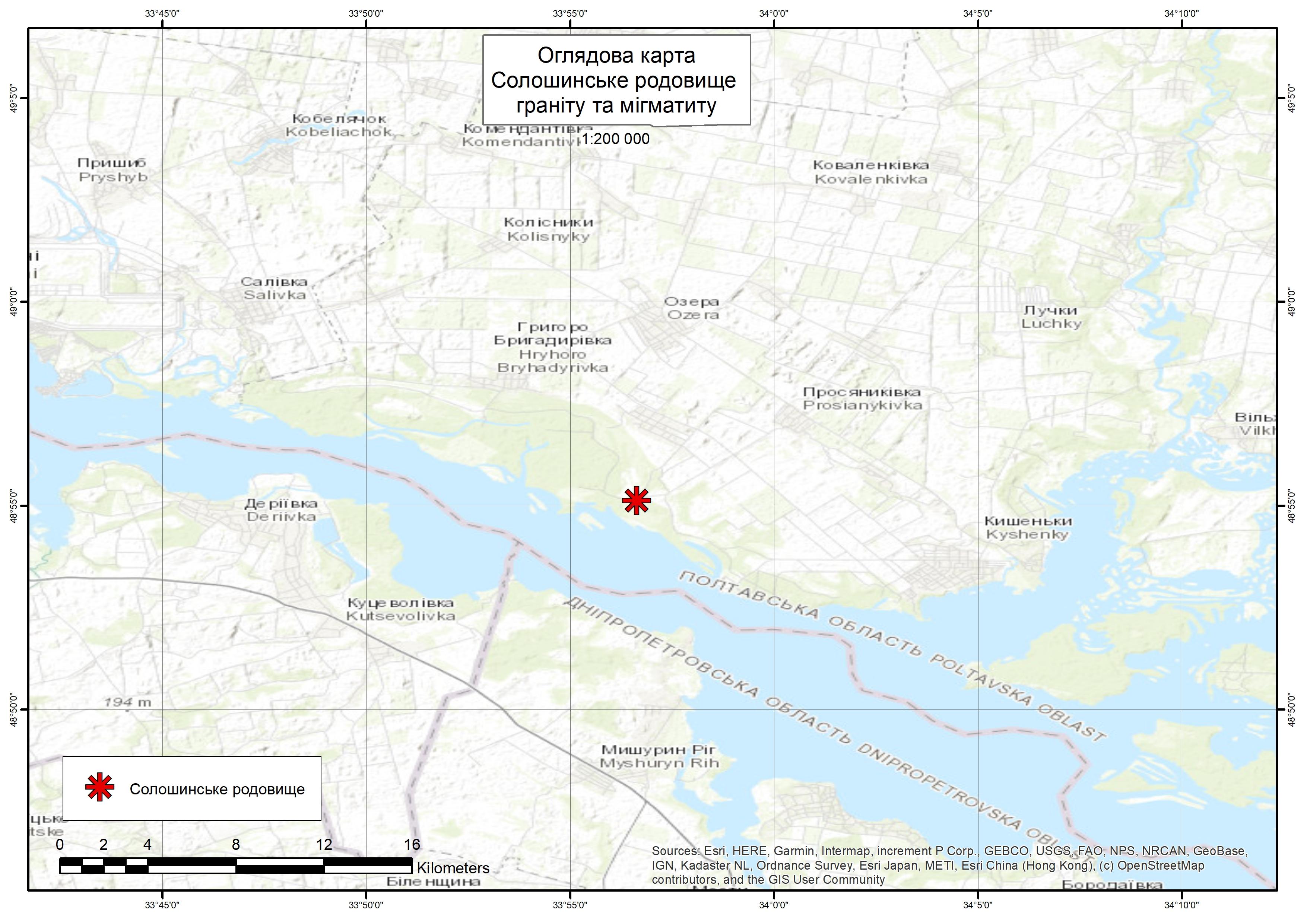 Спеціальний дозвіл на користування надрами – Солошинське родовище. Вартість геологічної інформації – 143 627,40 грн (з ПДВ). Вартість пакету аукціонної документації – 72 550 грн (з ПДВ).