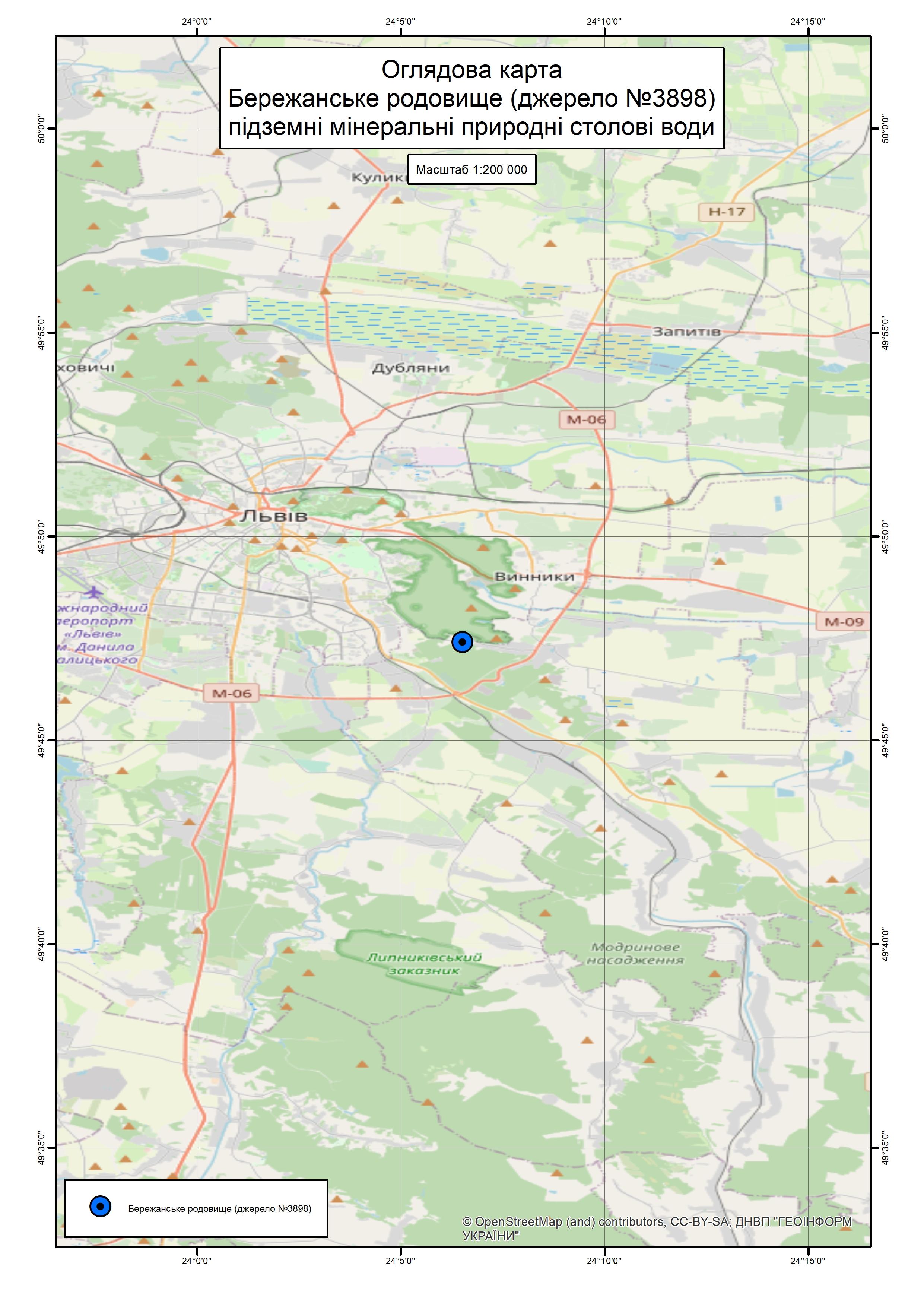 Спеціальний дозвіл на користування надрами – Бережанське родовище (джерело № 3898). Вартість геологічної інформації – 74 036,33 грн (з ПДВ). Вартість пакету аукціонної документації – 72 550 грн (з ПДВ).