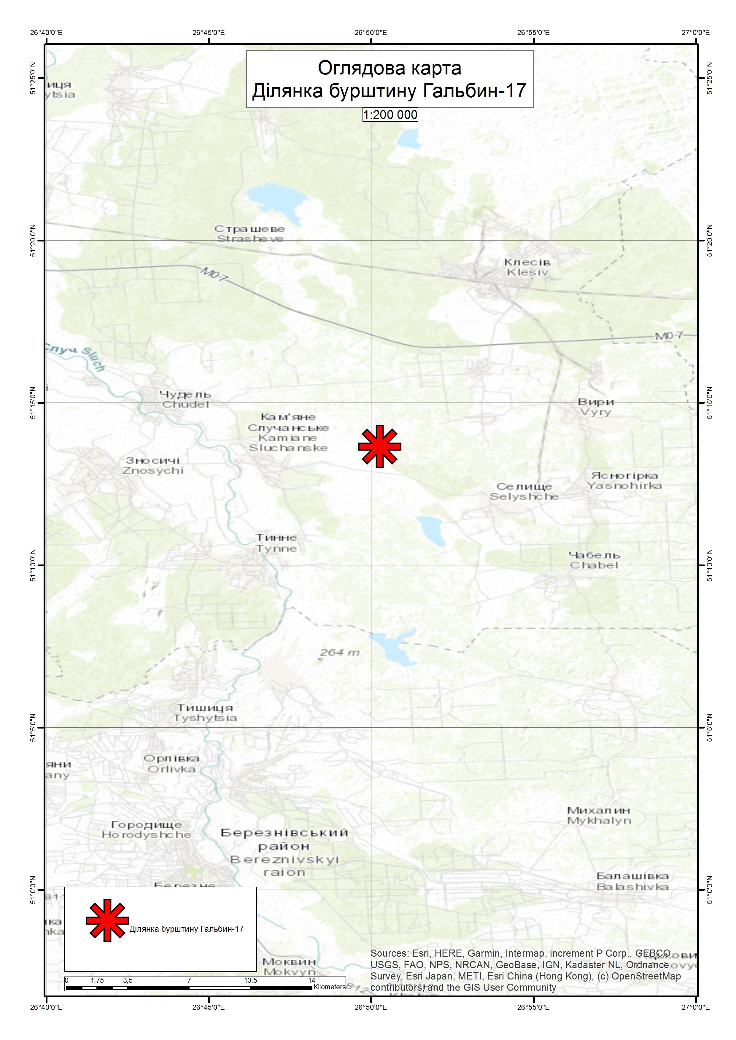 Спеціальний дозвіл на користування надрами – Ділянка Гальбин-17. Вартість геологічної інформації – 102 610,39 грн (з ПДВ). Вартість пакету аукціонної документації – 10 523,14 грн (з ПДВ).