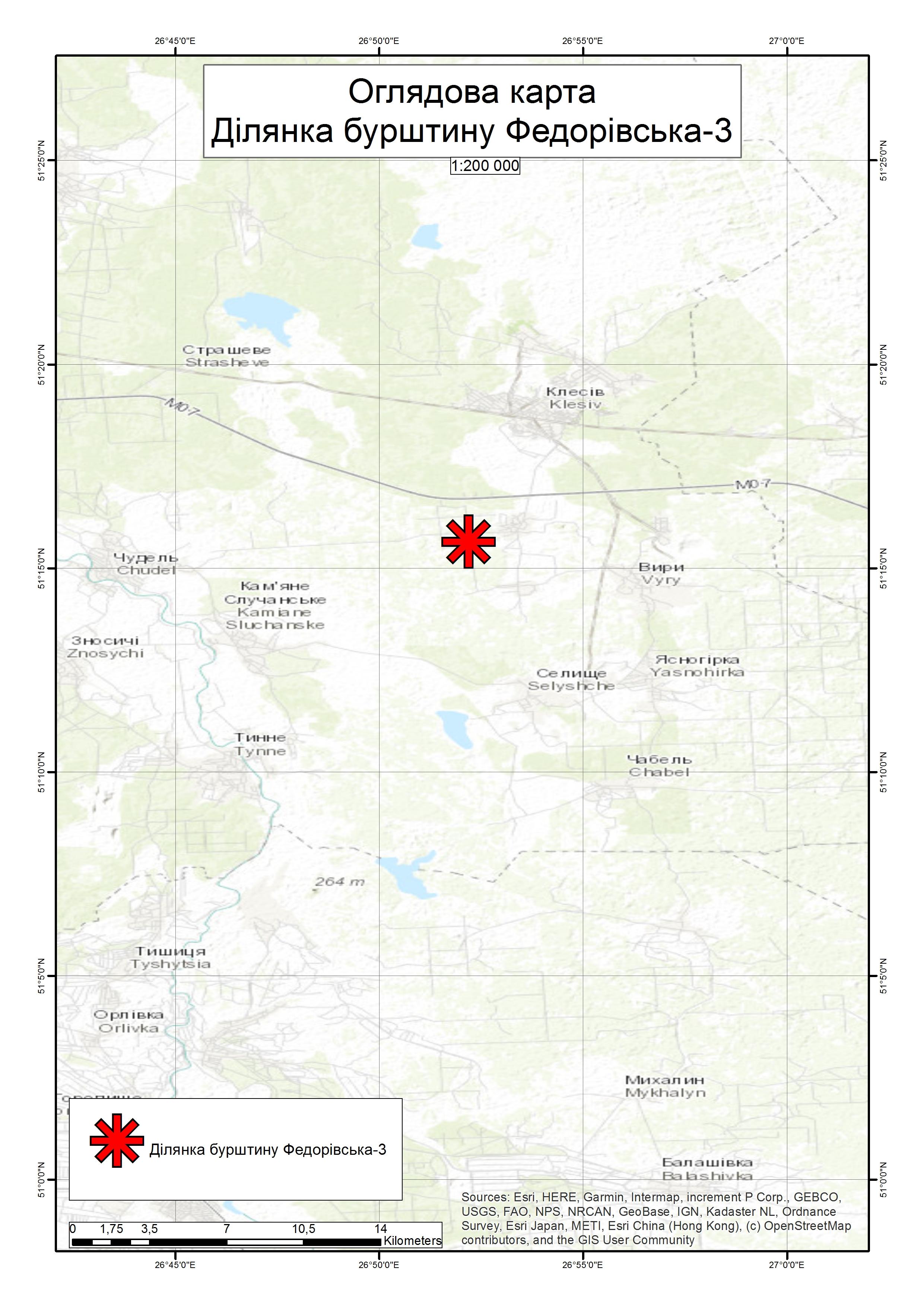 Спеціальний дозвіл на користування надрами – Ділянка Федорівська-3. Вартість геологічної інформації – 101 295,22 грн (з ПДВ). Вартість пакету аукціонної документації – 5 155,49 грн (з ПДВ).