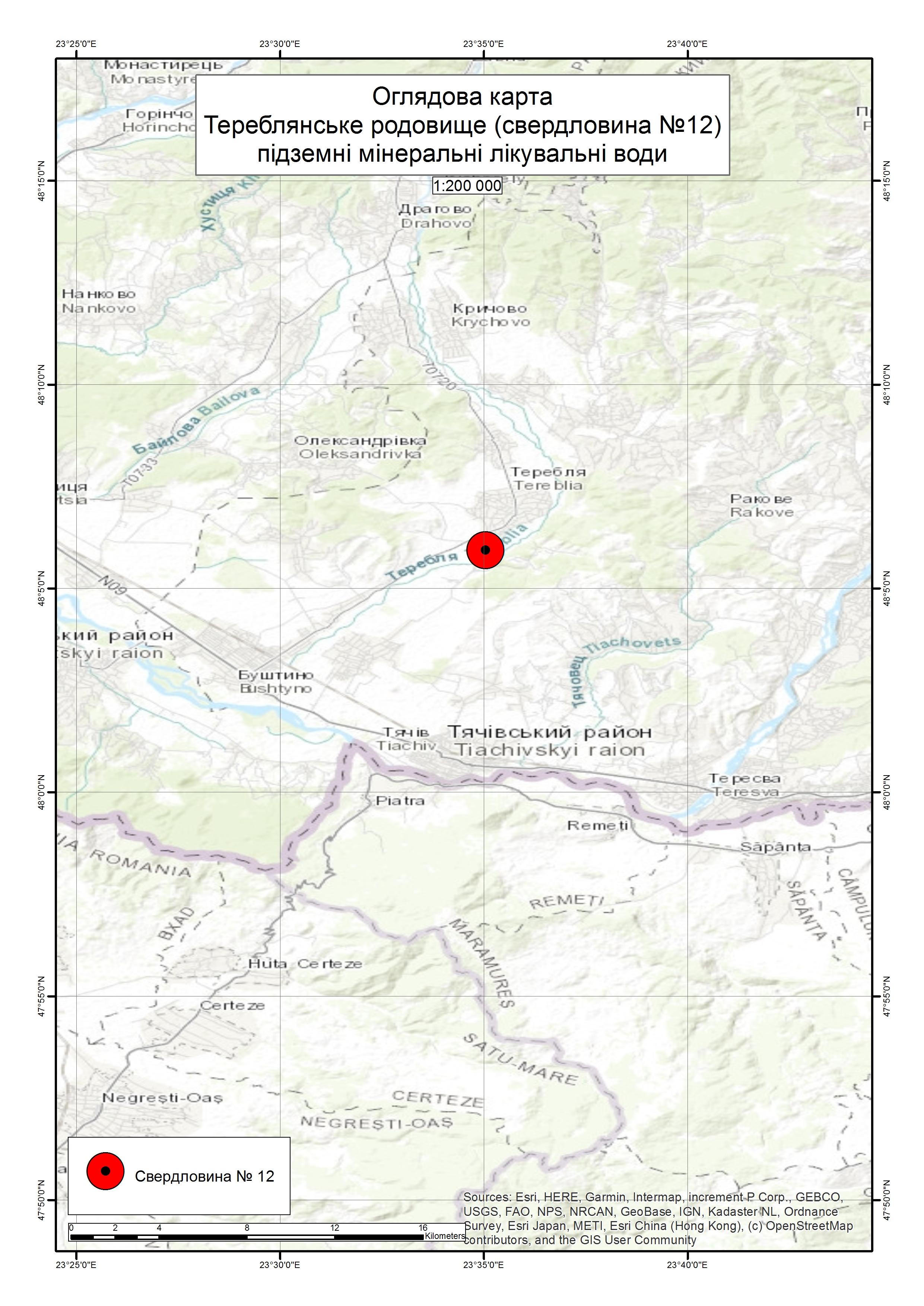 Спеціальний дозвіл на користування надрами – Тереблянське родовище (свердловина №12). Вартість геологічної інформації – 95 465,55 грн (з ПДВ). Вартість пакету аукціонної документації – 4 709,36 грн (з ПДВ).