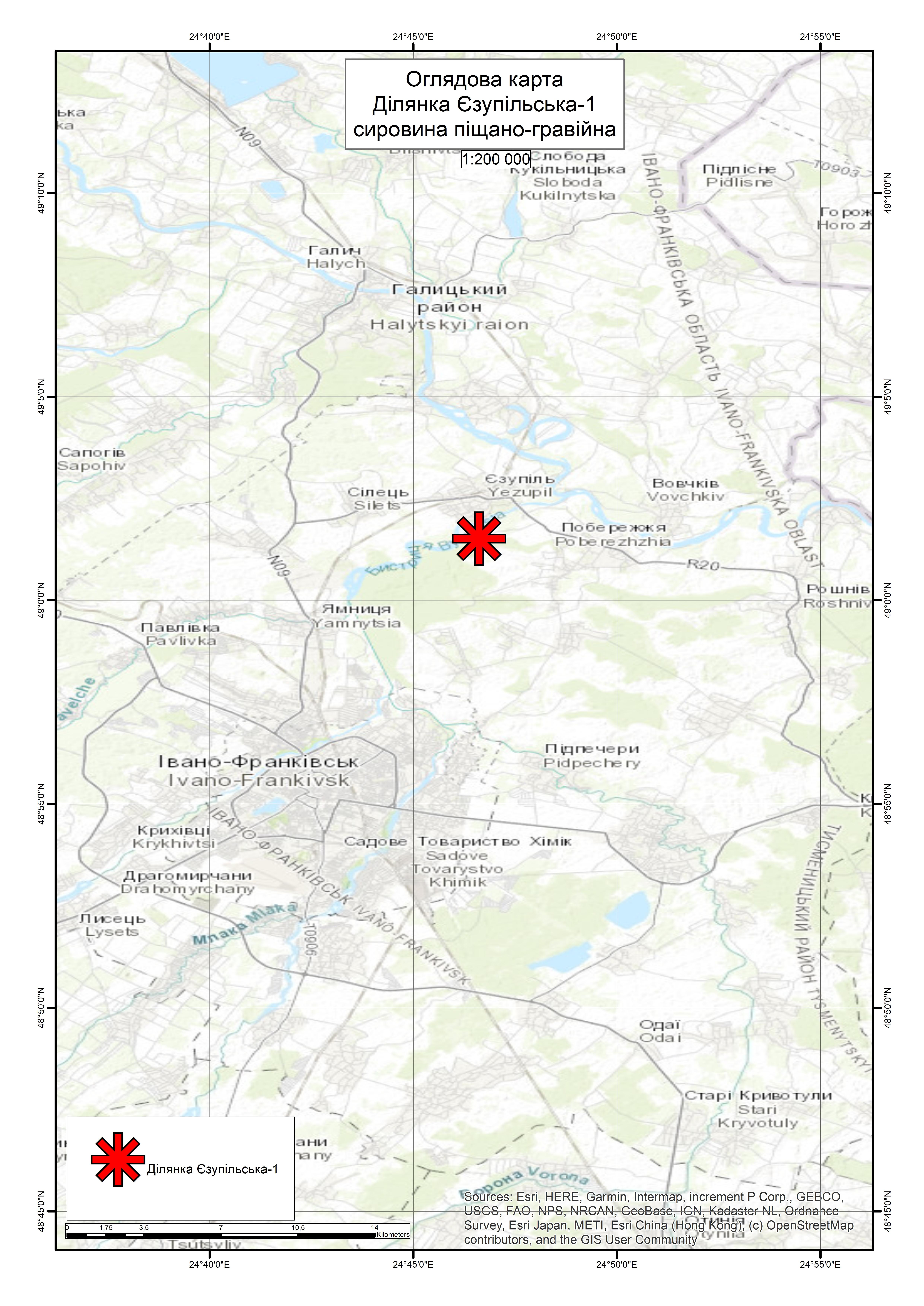 Спеціальний дозвіл на користування надрами – Ділянка Єзупільська-1. Вартість геологічної інформації – 66 849,09 грн (з ПДВ). Вартість пакету аукціонної документації – 4 500 грн (з ПДВ).