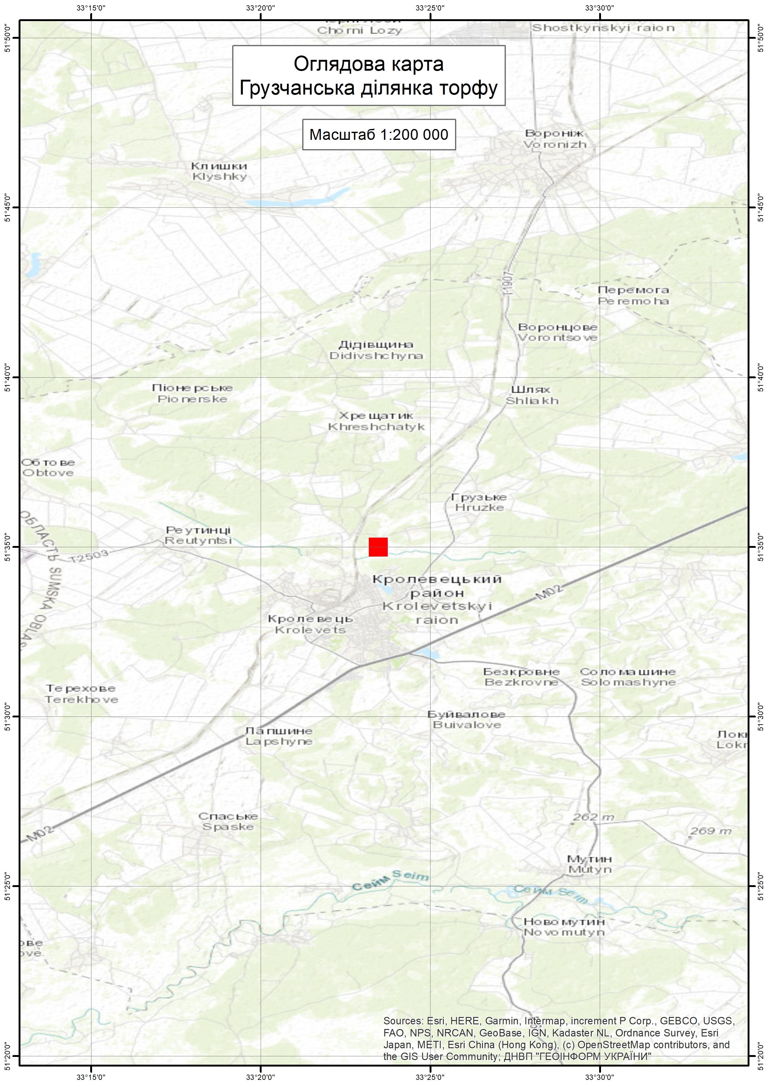 Спеціальний дозвіл на користування надрами – Грузчанська ділянка. Вартість геологічної інформації – 48 370,48 грн (з ПДВ). Вартість пакету аукціонної документації – 4 500 грн (з ПДВ).