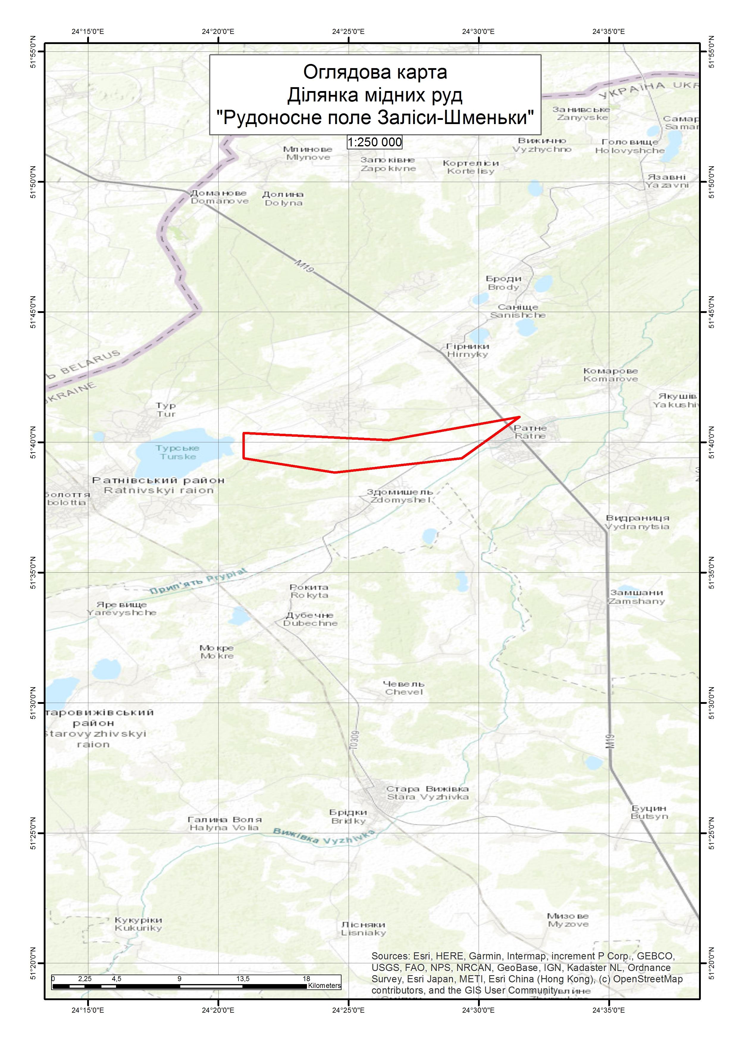 Спеціальний дозвіл на користування надрами – ділянка «Рудоносне поле Заліси-Шменьки». Вартість геологічної інформації – 637 276,89 грн (з ПДВ). Вартість пакету аукціонної документації – 4 500 грн (з ПДВ).