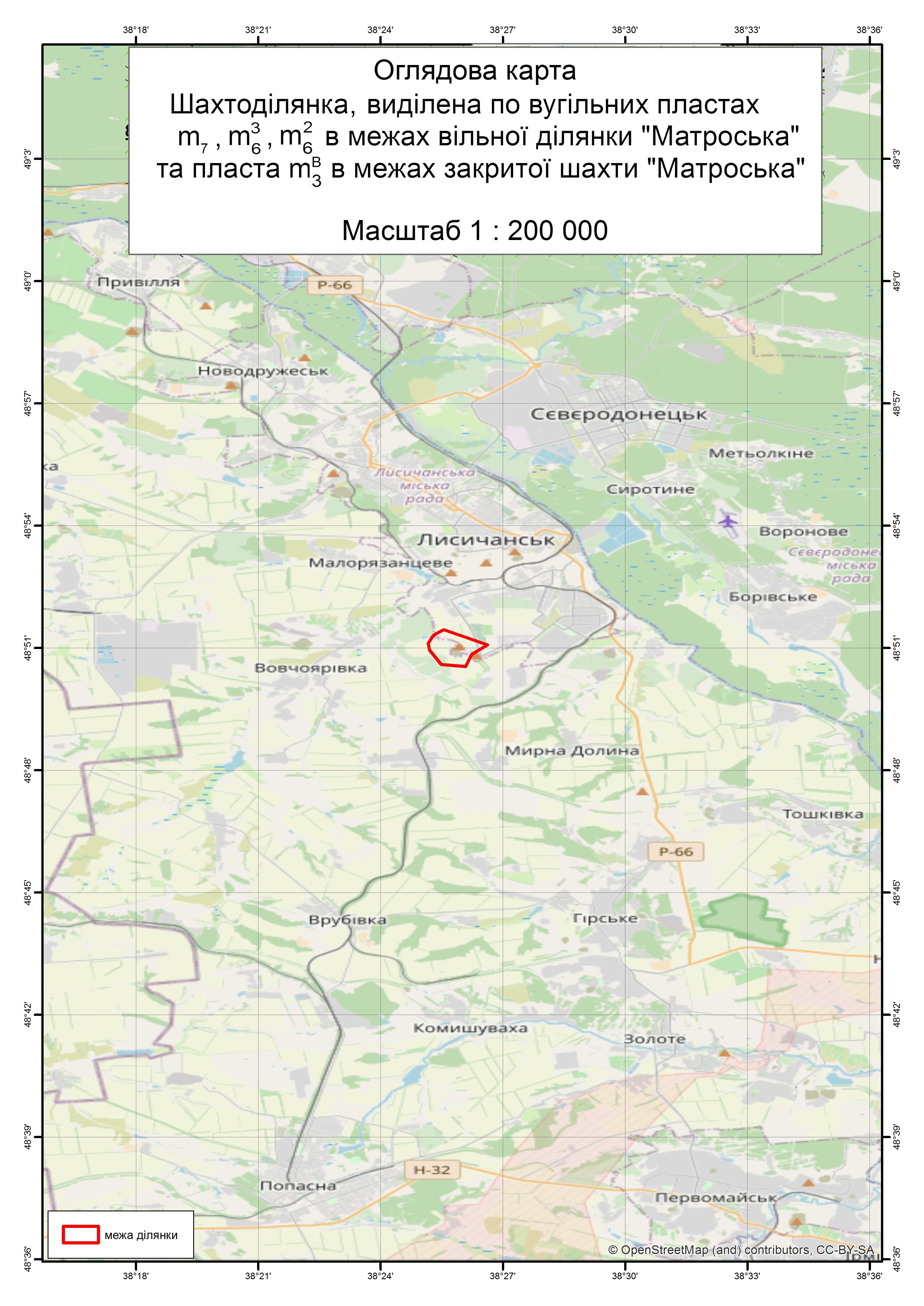 Спеціальний дозвіл на користування надрами – Шахтоділянка виділена, по вугільних пластах m7, m63, m62 в межах вільної ділянки «Матроська» та пласта m3в в межах закритої шахти «Матроська». Вартість геологічної інформації – 103 722,11 грн (з ПДВ). Вартість пакету аукціонної документації – 22 049,85 грн (з ПДВ).