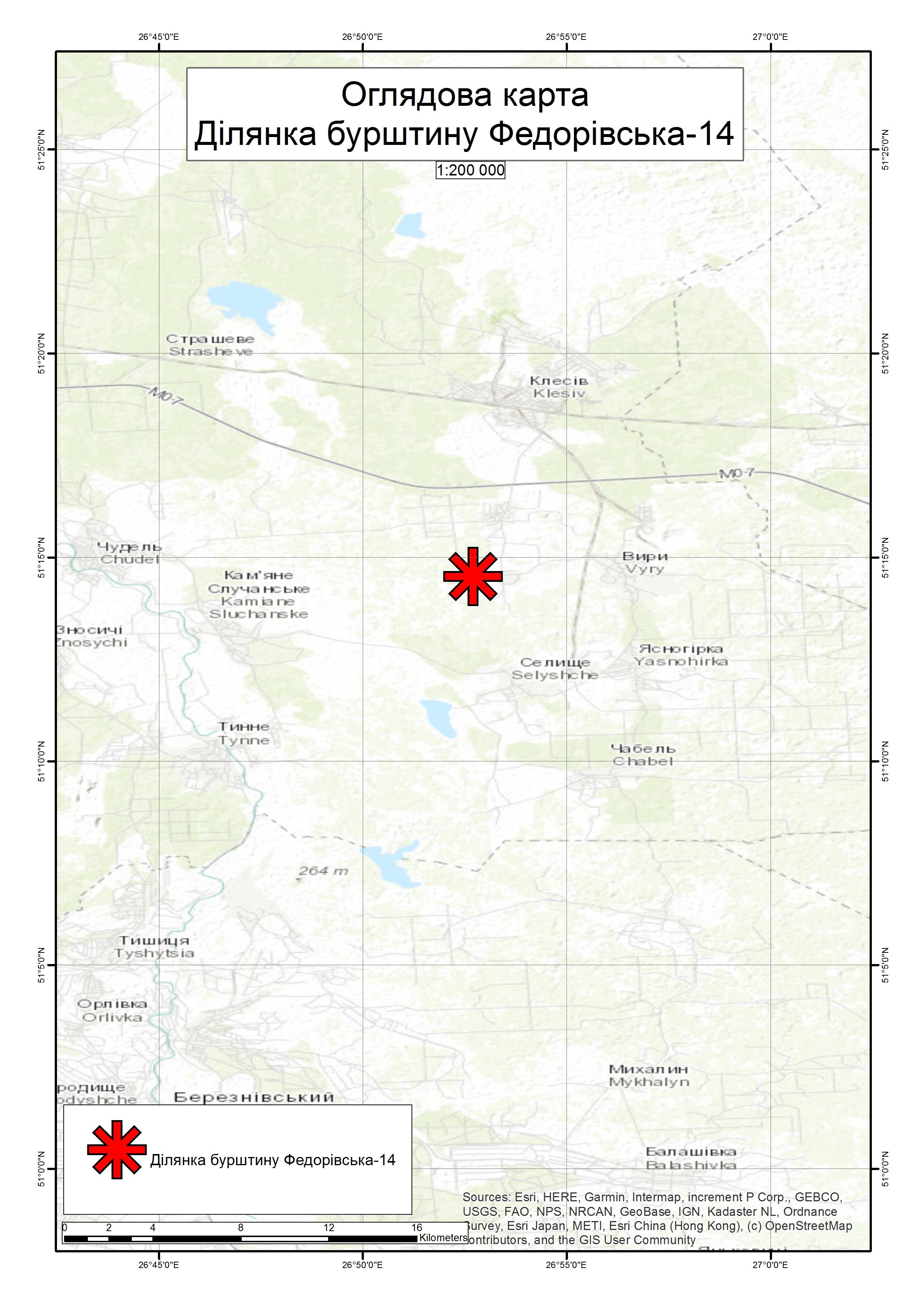 Спеціальний дозвіл на користування надрами – Ділянка Федорівська-14. Вартість геологічної інформації – 102 610,39 грн (з ПДВ). Вартість пакету аукціонної документації – 10 342,80 грн (з ПДВ).