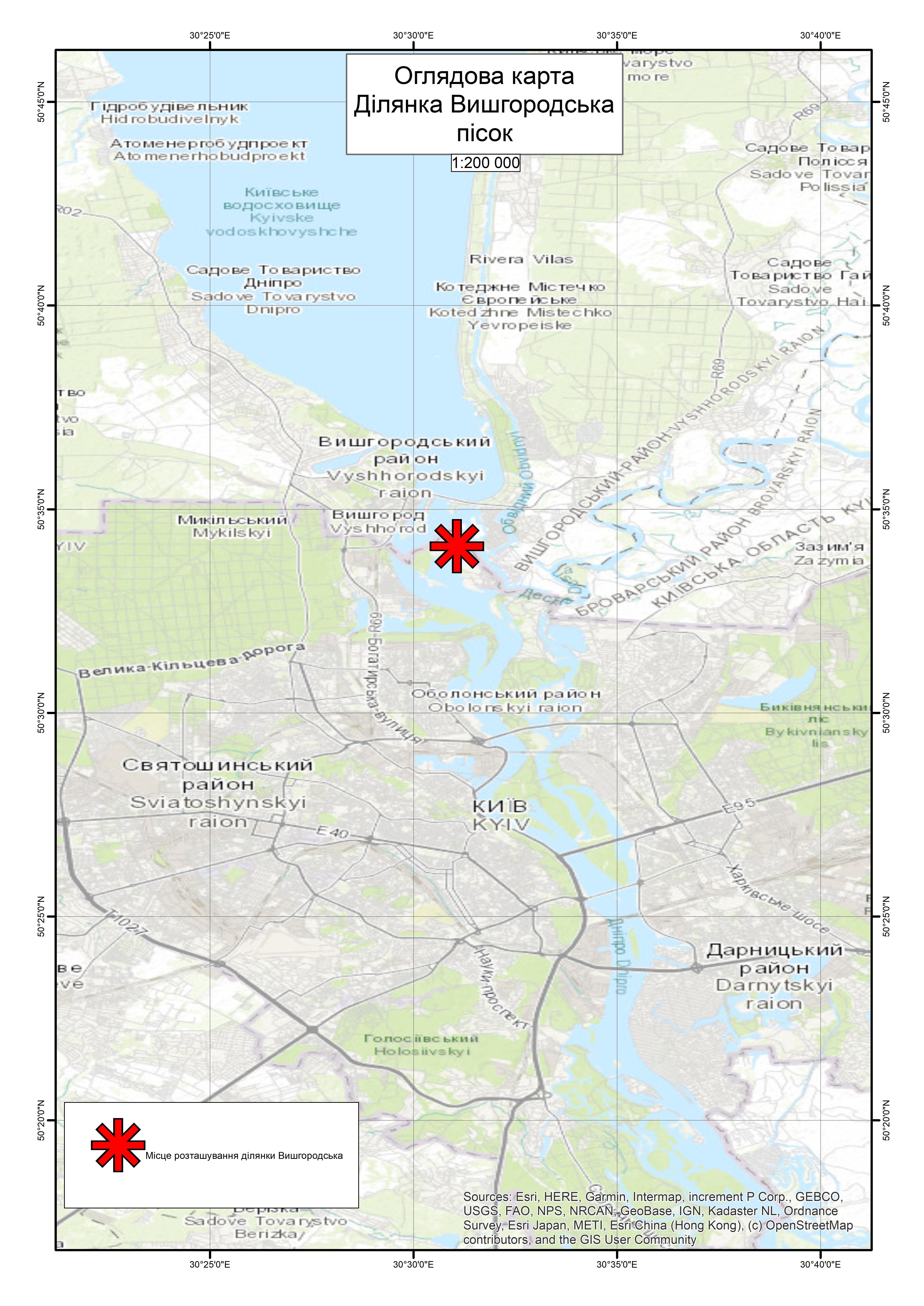 Спеціальний дозвіл на користування надрами – Ділянка Вишгородська. Вартість геологічної інформації – 166 264,31 грн (з ПДВ). Вартість пакету аукціонної документації – 5 078,86 грн (з ПДВ).