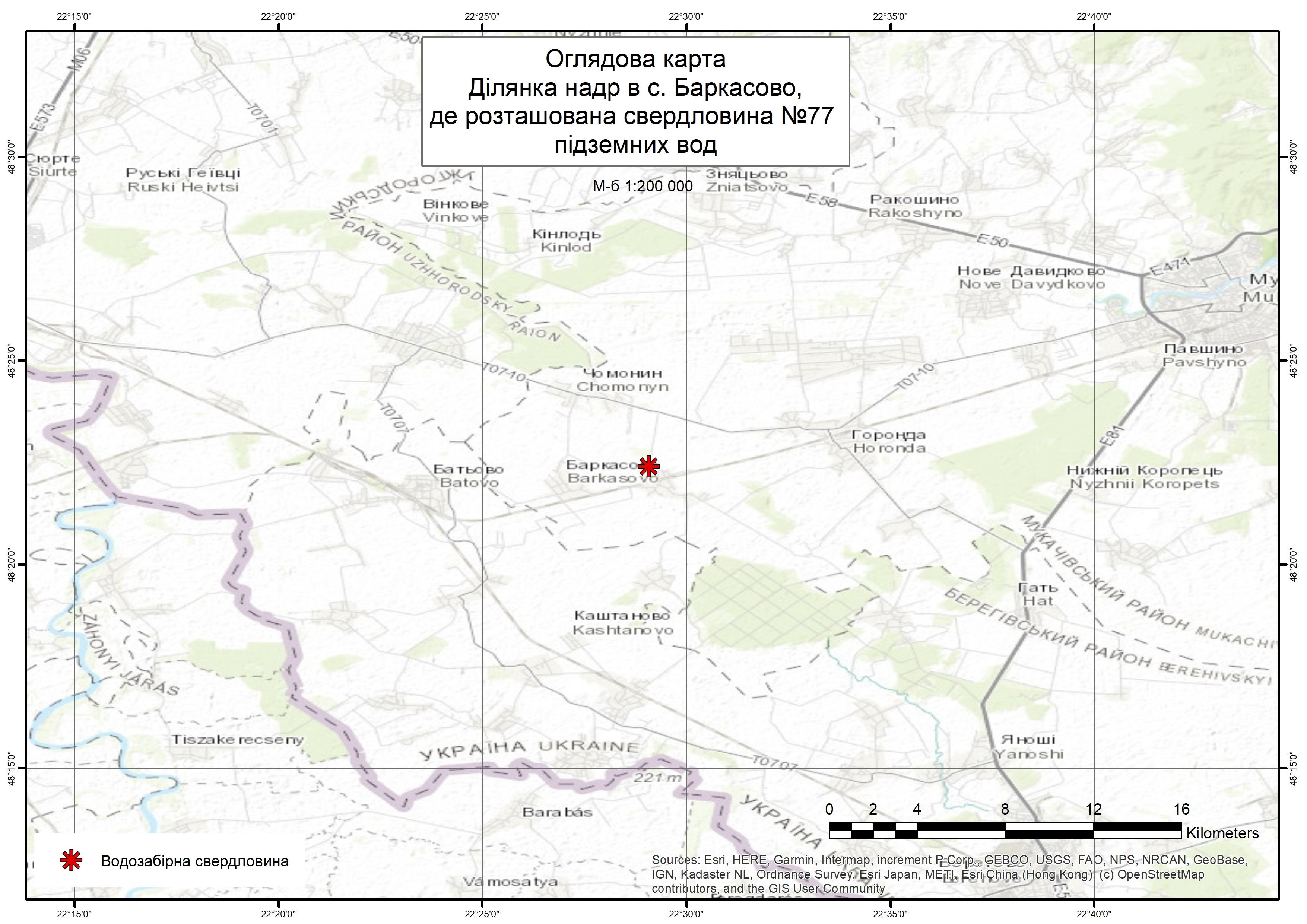 Спеціальний дозвіл на користування надрами – Ділянка надр в с. Баркасово, де розташована свердловина № 77. Вартість геологічної інформації – 65 822,62 грн (з ПДВ). Вартість пакету аукціонної документації – 4 500 грн (з ПДВ).