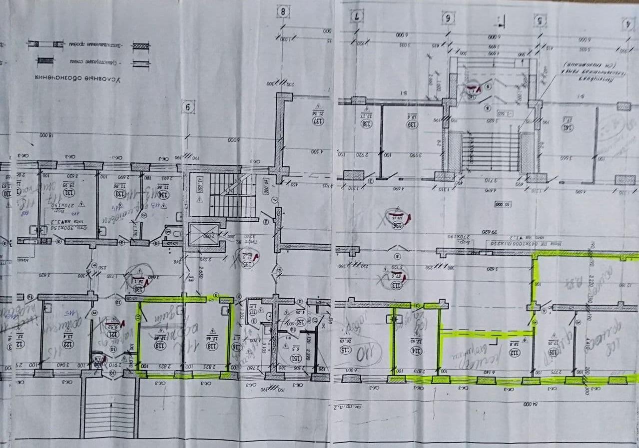 Частина нежитлового приміщення (10,25 кв.м.) розташованого за адресою вул. Сучкова, 40