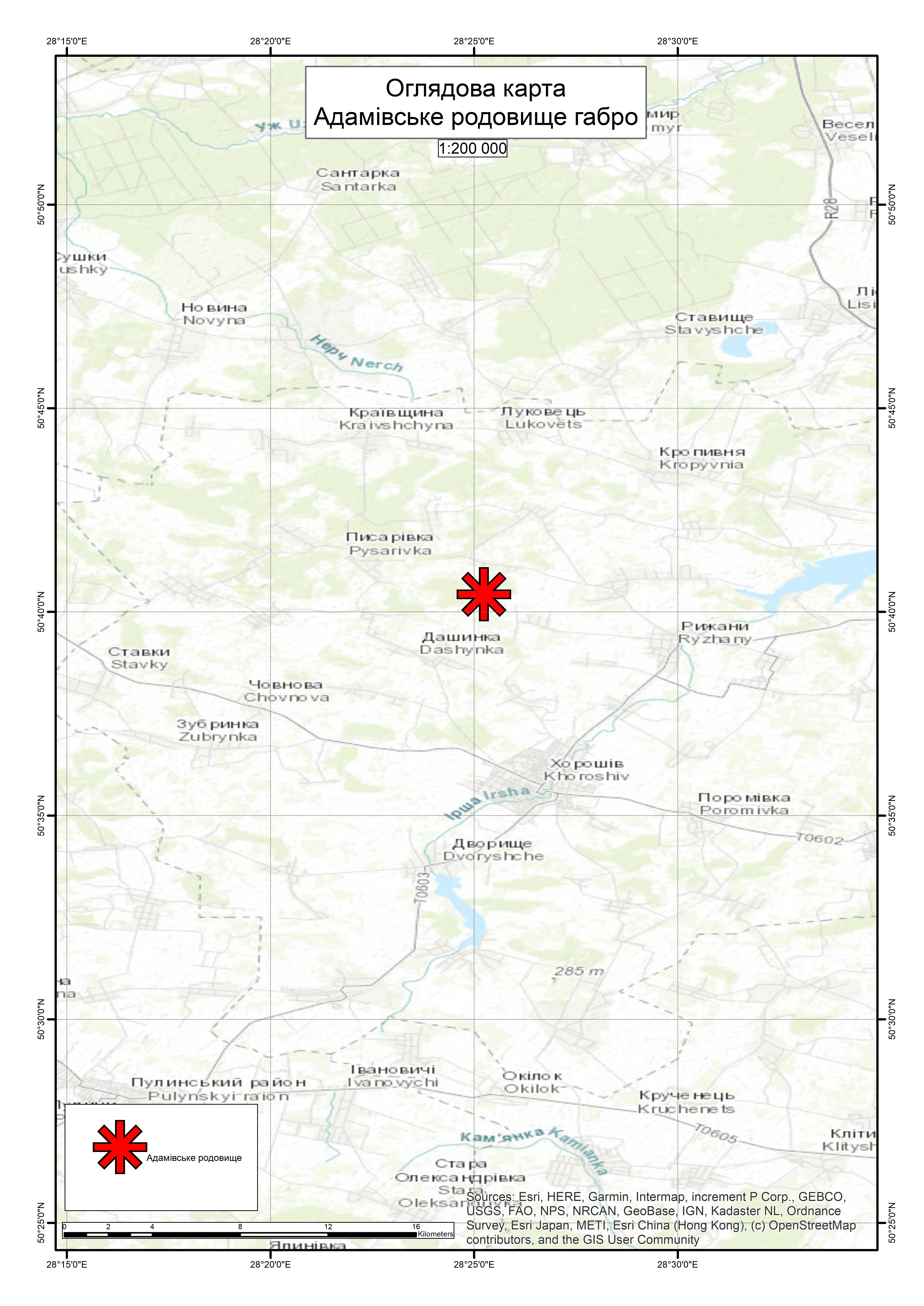 Спеціальний дозвіл на користування надрами – Адамівське родовище. Вартість геологічної інформації – 176 490,90 грн (з ПДВ). Вартість пакету аукціонної документації – 72 550 грн (з ПДВ).