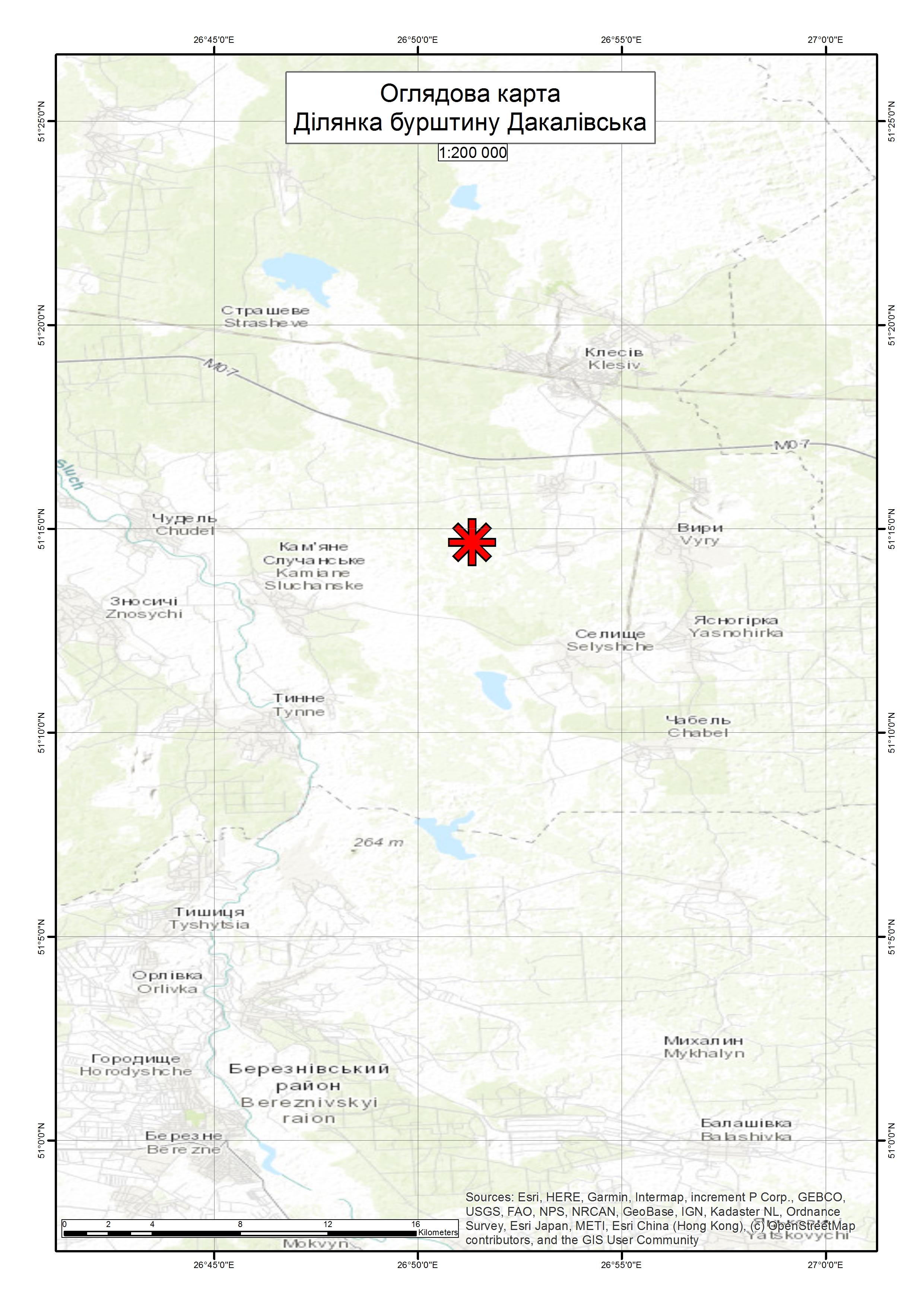 Спеціальний дозвіл на користування надрами – Ділянка Дакалівська. Вартість геологічної інформації – 100 593,20 грн (з ПДВ). Вартість пакету аукціонної документації – 10 501,92 грн (з ПДВ).
