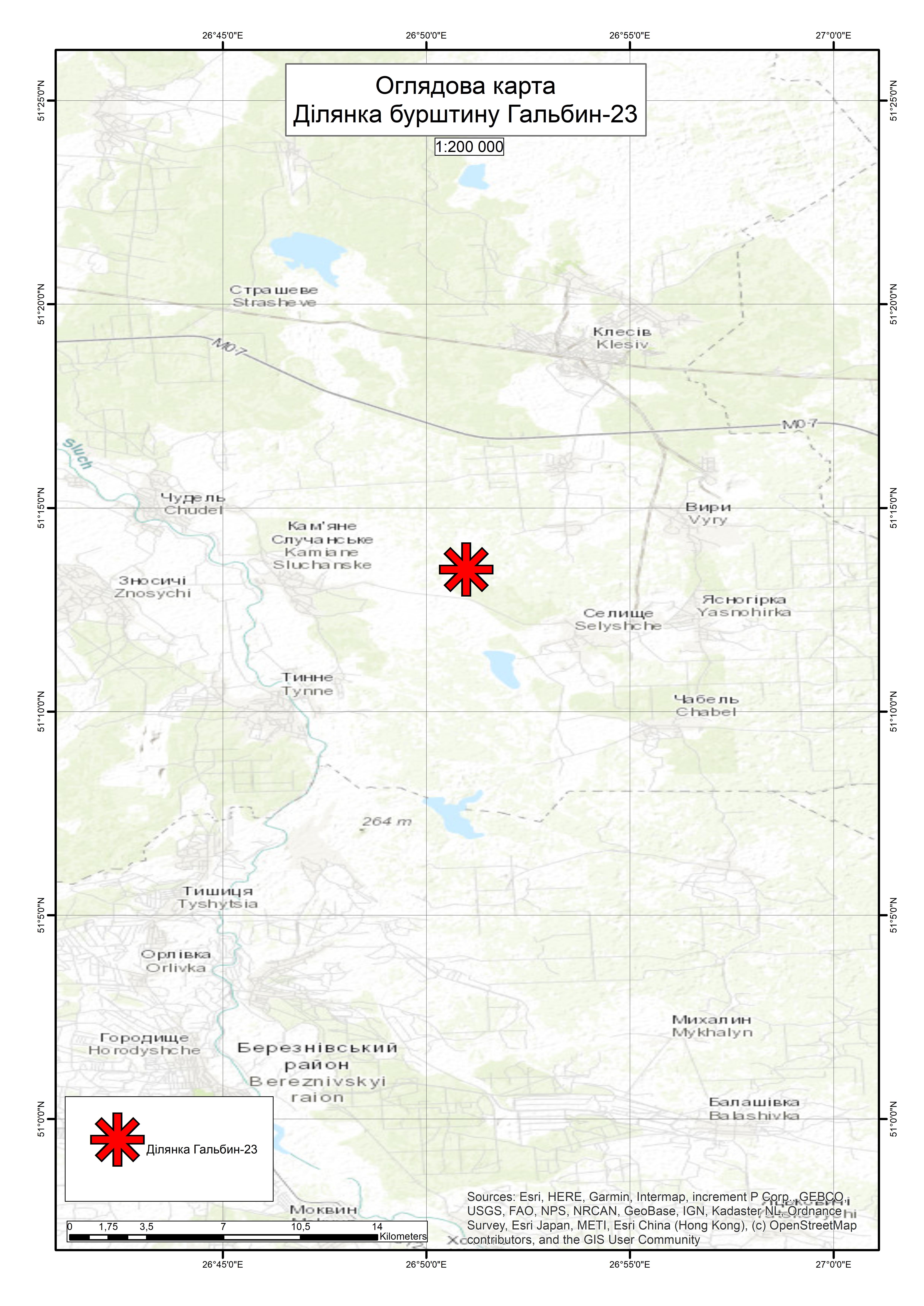 Спеціальний дозвіл на користування надрами – Ділянка Гальбин-23. Вартість геологічної інформації – 102 819,22 грн (з ПДВ). Вартість пакету аукціонної документації – 10 342,80 грн (з ПДВ).