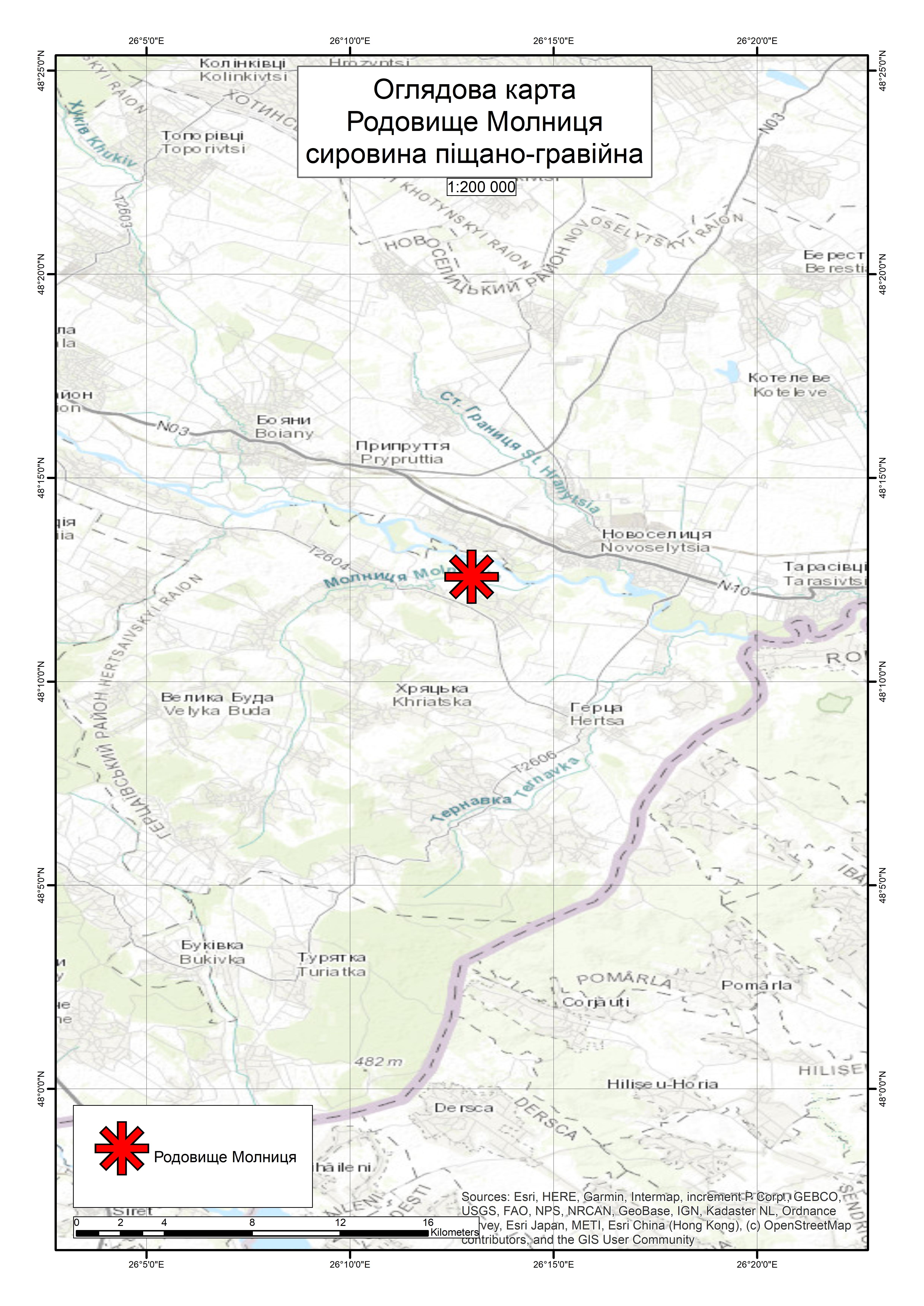 Спеціальний дозвіл на користування надрами – Родовище Молниця. Вартість геологічної інформації – 80 611,36 грн (з ПДВ). Вартість пакету аукціонної документації – 15 381,54 грн (з ПДВ).
