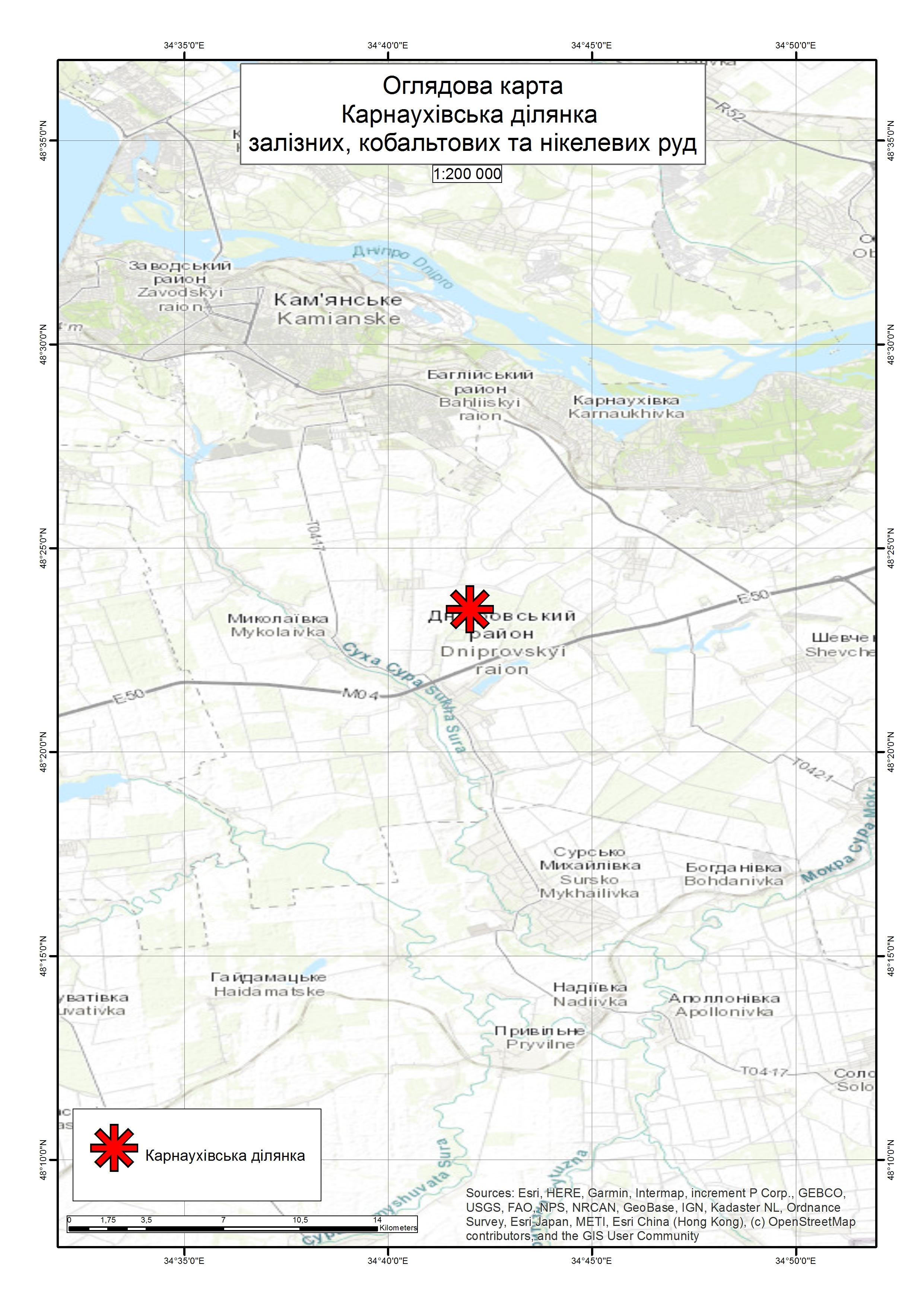 Спеціальний дозвіл на користування надрами – Карнаухівська ділянка. Вартість геологічної інформації – 155 636,01 грн (з ПДВ). Вартість пакету аукціонної документації – 22 420,52 грн (з ПДВ).