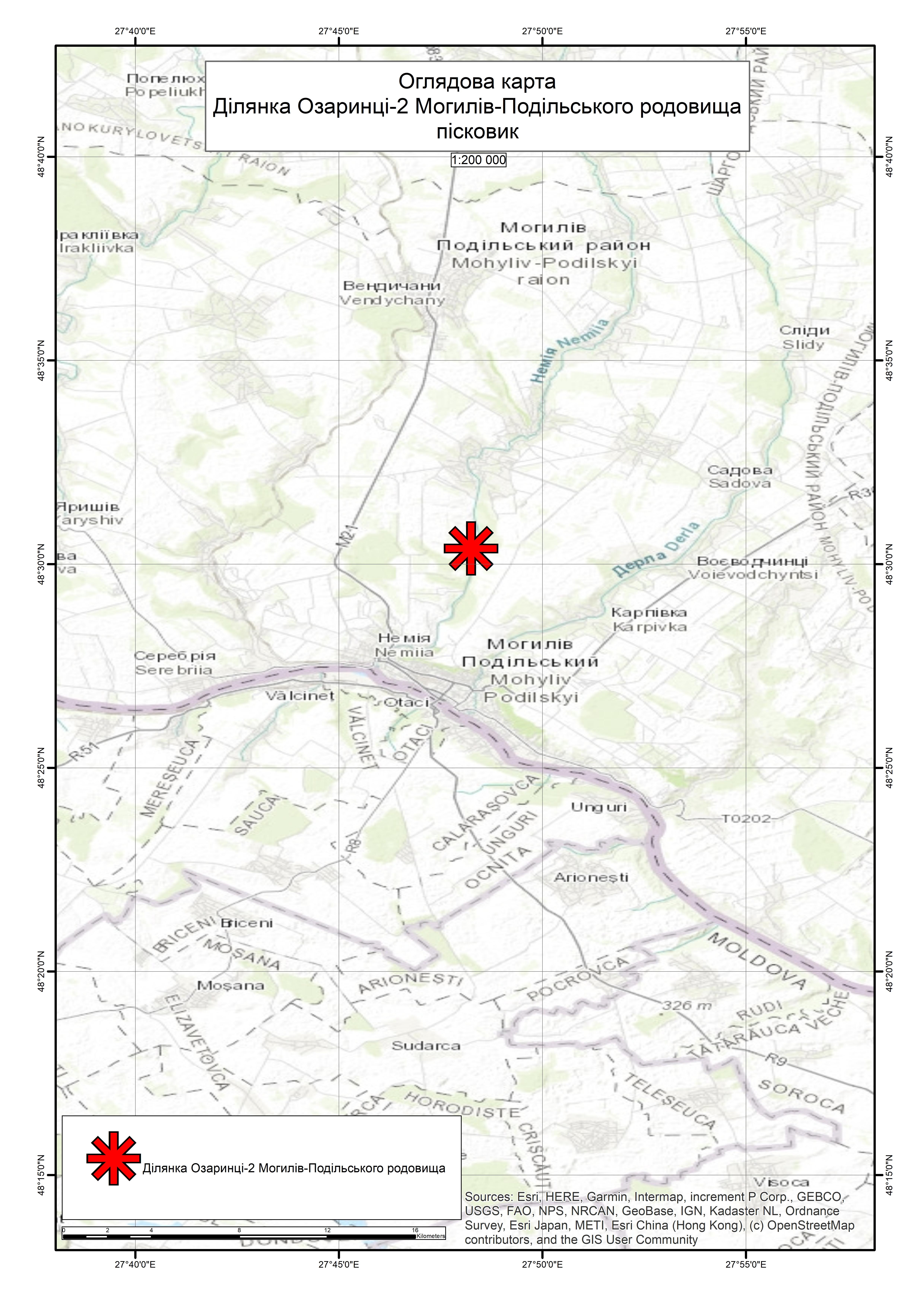 Спеціальний дозвіл на користування надрами – Ділянка Озаринці-2 Могилів-Подільського родовища. Вартість геологічної інформації – 60 054,59 грн (з ПДВ). Вартість пакету аукціонної документації – 41 680,55 грн (з ПДВ).