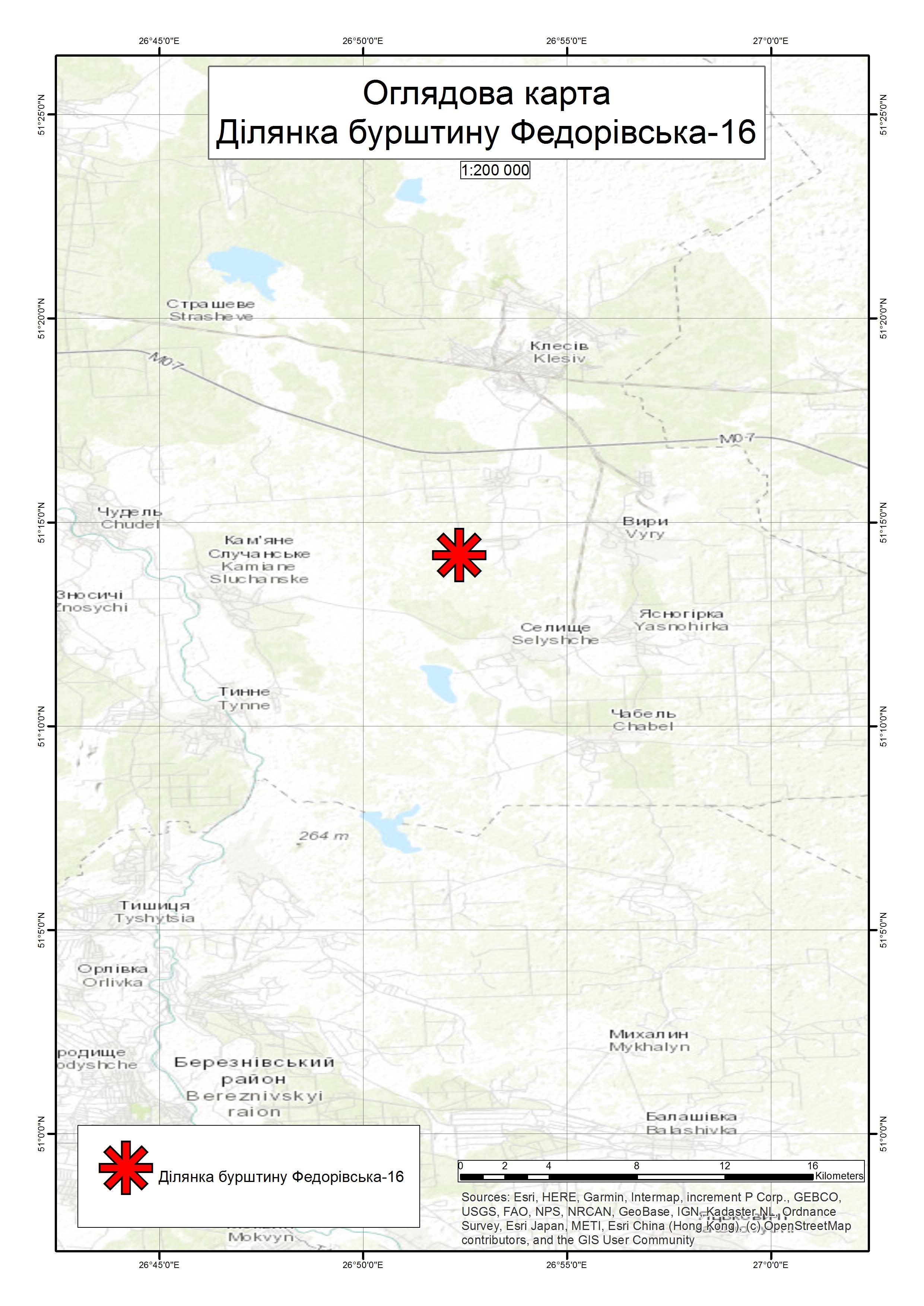 Спеціальний дозвіл на користування надрами – Ділянка Федорівська-16. Вартість геологічної інформації – 102 610,39 грн (з ПДВ). Вартість пакету аукціонної документації – 10 310,98 грн (з ПДВ).