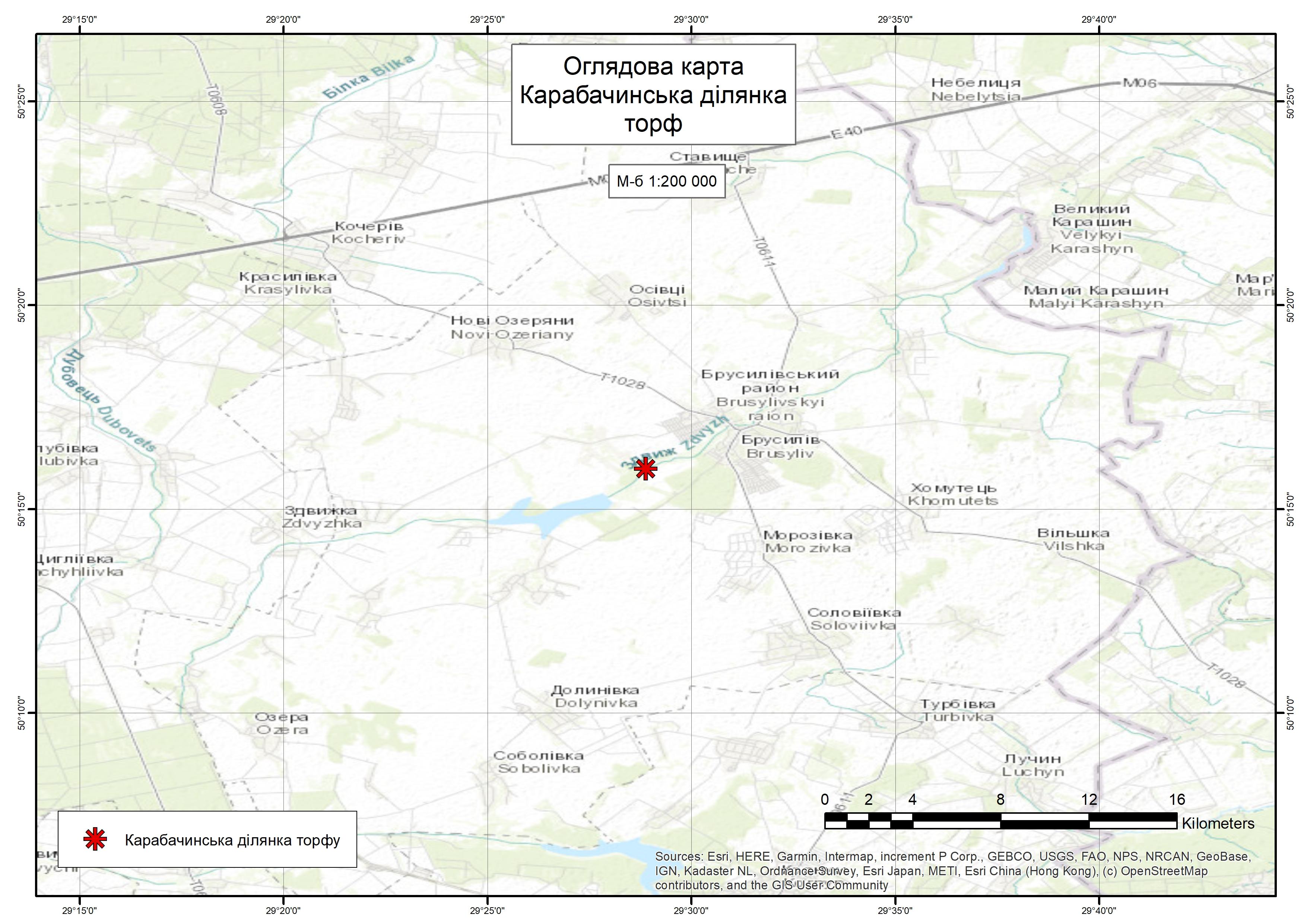 Спеціальний дозвіл на користування надрами – Карабачинська ділянка. Вартість геологічної інформації – 63 136,31 грн (з ПДВ). Вартість пакету аукціонної документації – 4 500 грн (з ПДВ).