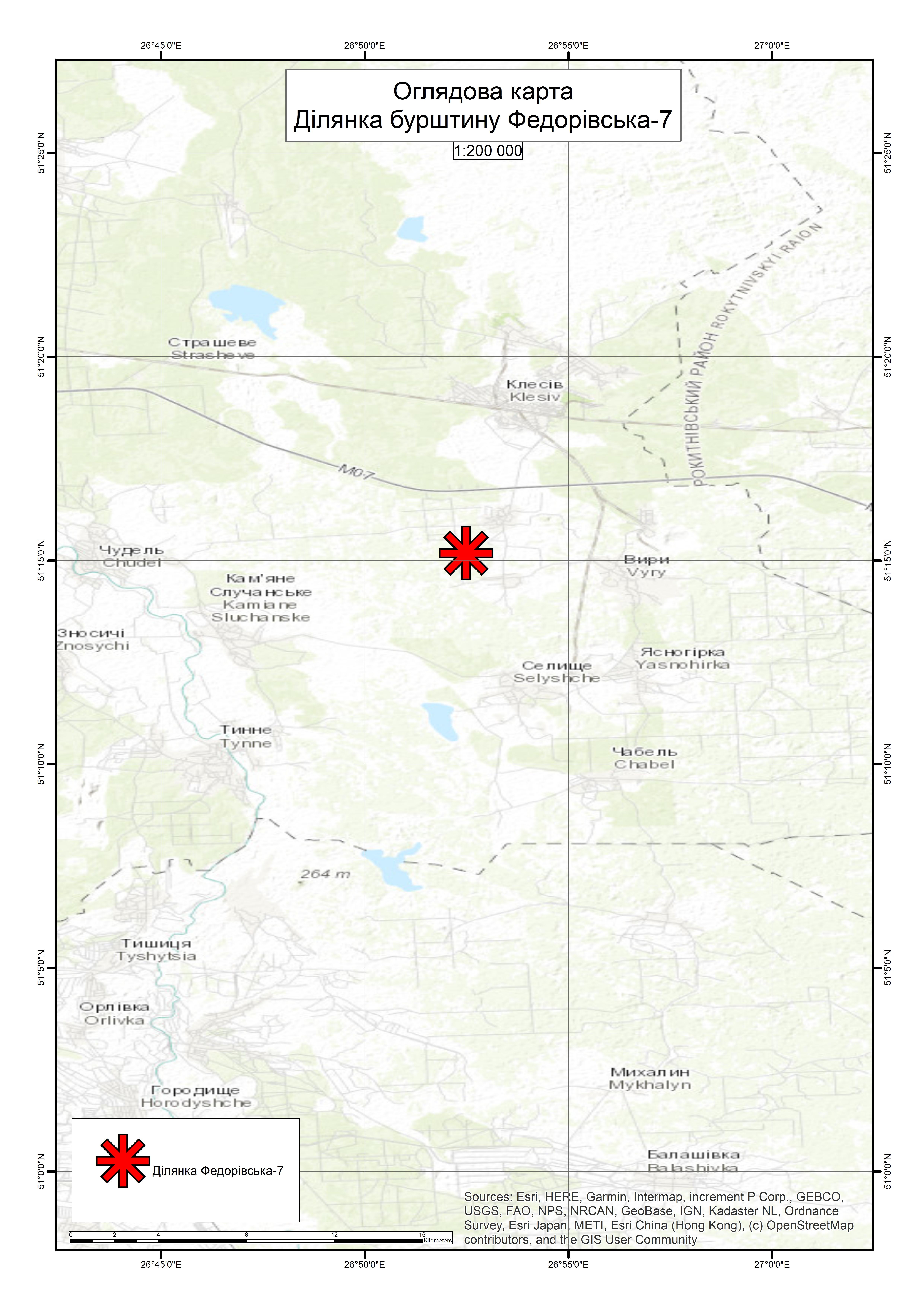 Спеціальний дозвіл на користування надрами – Ділянка Федорівська-7. Вартість геологічної інформації – 124 434,97 грн (з ПДВ). Вартість пакету аукціонної документації – 10 077,60 грн (з ПДВ).