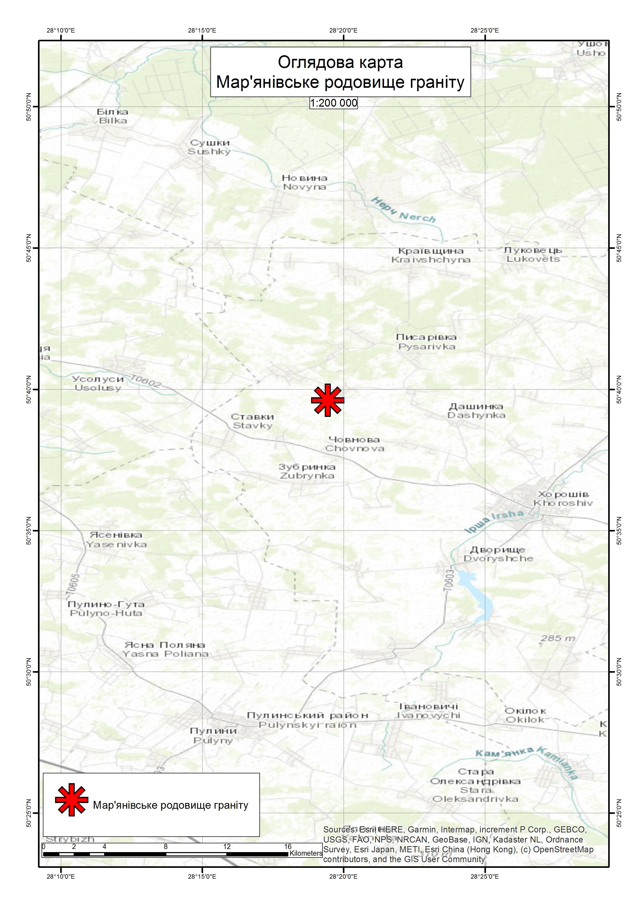 Спеціальний дозвіл на користування надрами – Мар'янівське родовище. Вартість геологічної інформації – 106 353,92 грн (з ПДВ). Вартість пакету аукціонної документації – 72 550 грн (з ПДВ).