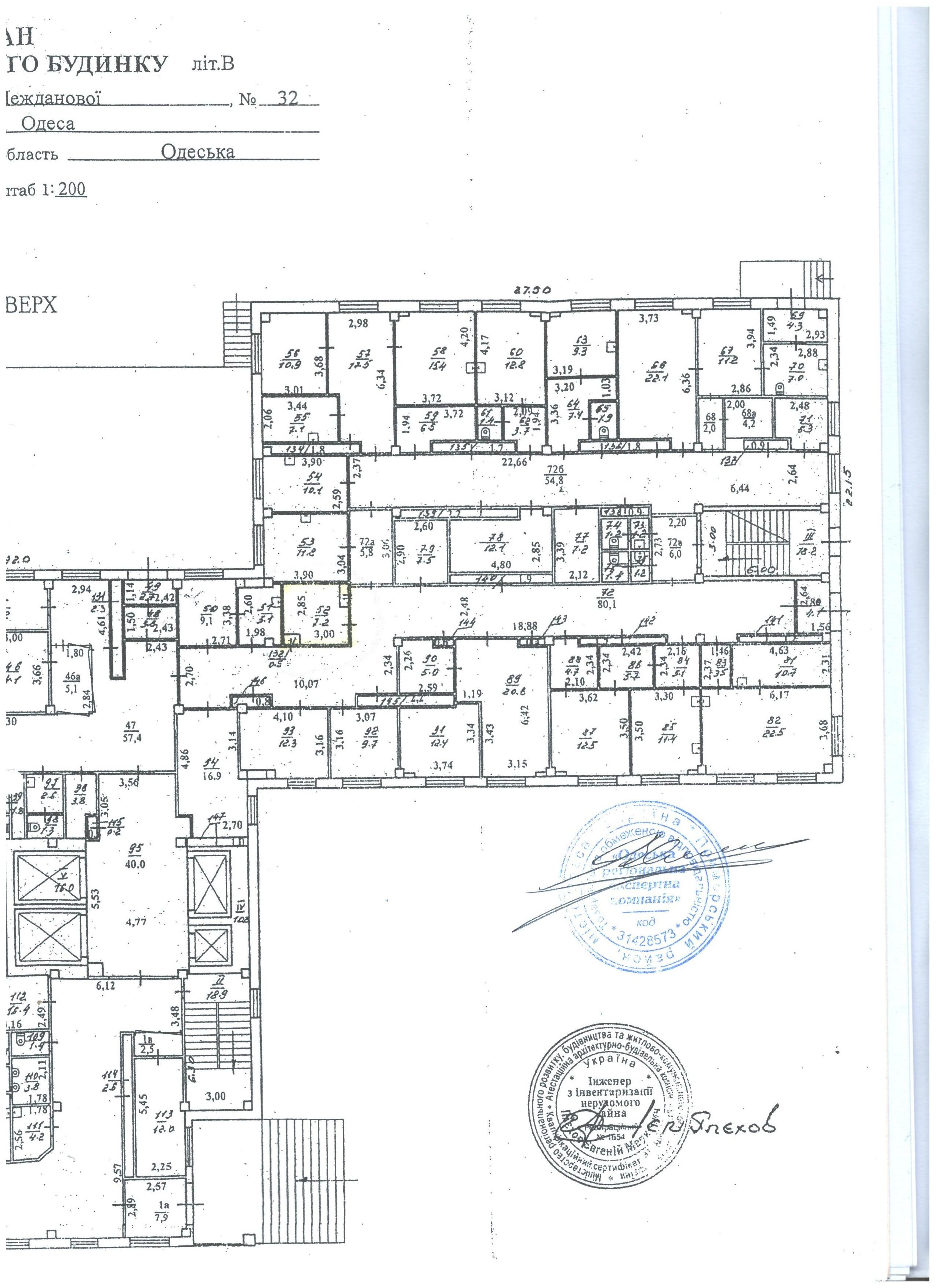 Про передачу в оренду на аукціоні нежитлового приміщення першого поверху шестиповерхової будівлі літ. «В» головного корпусу диспансеру загальною площею 7,2 кв. м, що знаходиться за адресою: м. Одеса, вул. Нежданової, 32