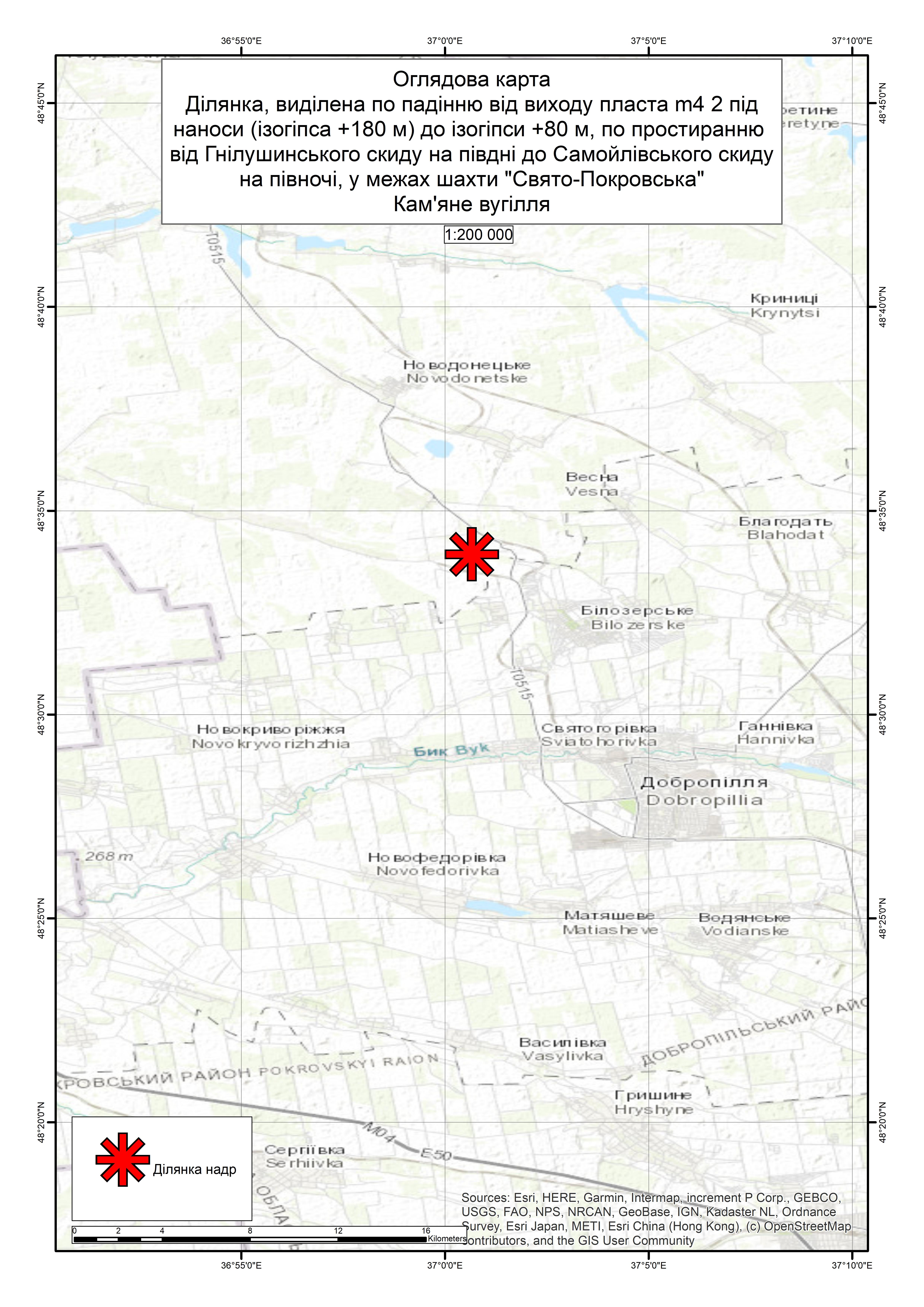 Спеціальний дозвіл на користування надрами – Ділянка, виділена по падінню від виходу пласта m42 під наноси (ізогіпса +180 м) до ізогіпси + 80 м, по простяганню від Гнілушинського скиду на півдні до Самойлівського скиду на півночі, в межах шахти «Свято-Покровська». Вартість геологічної інформації – 156 435,29 грн (з ПДВ). Вартість пакету аукціонної документації – 4 500 грн (з ПДВ).