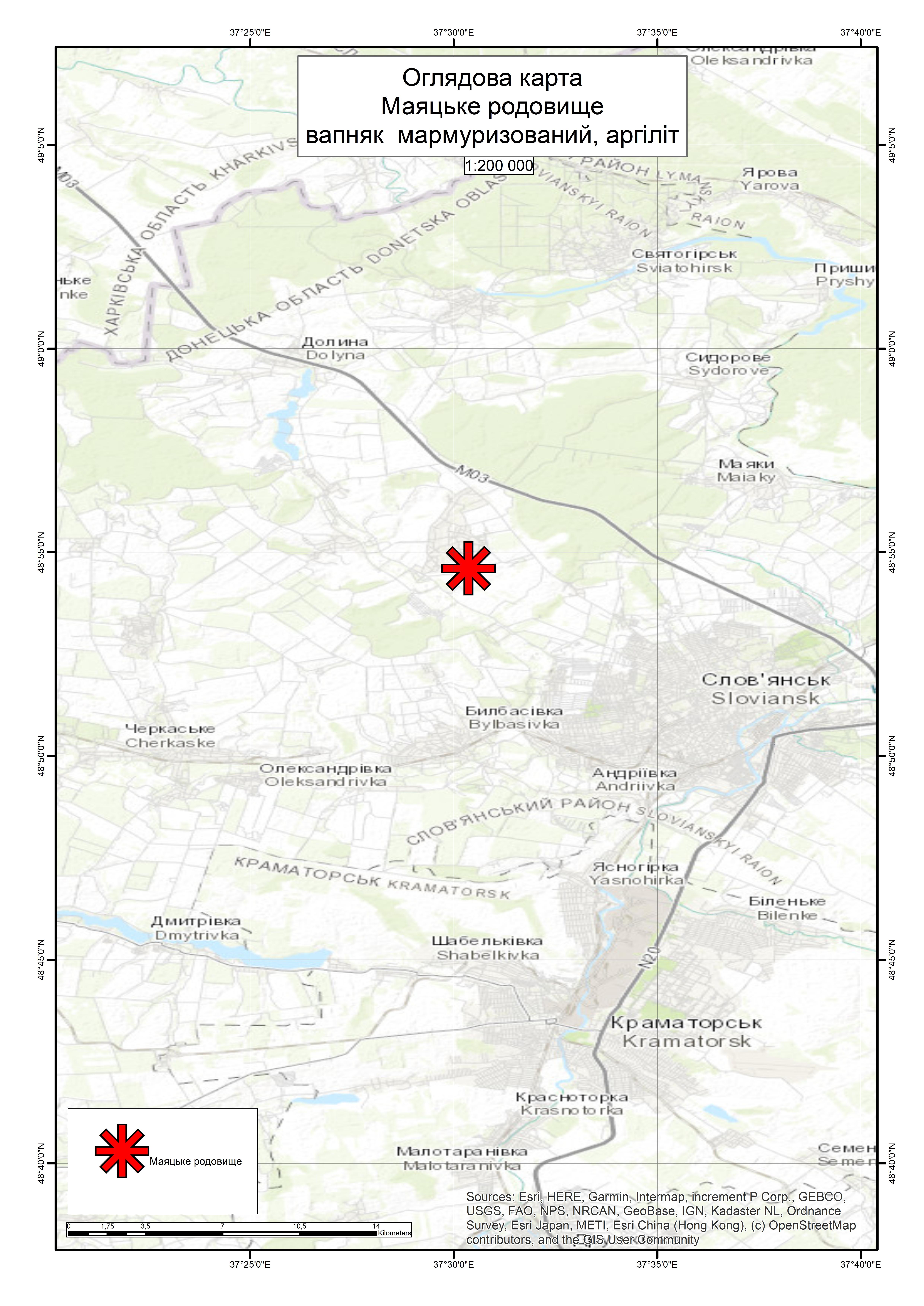 Спеціальний дозвіл на користування надрами – Маяцьке родовище. Вартість геологічної інформації – 146 634,02 грн (з ПДВ). Вартість пакету аукціонної документації – 72 550 грн (з ПДВ).